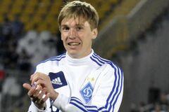 Травма футболиста в матче 'Динамо' – 'Генгам' шокировала Реброва