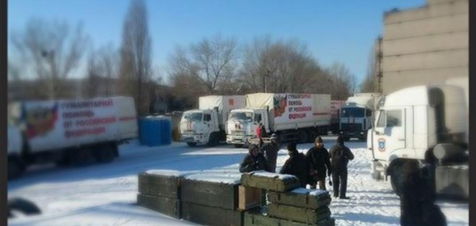 Во вторник на Донбасс отправится 15-й путинский 'гумконвой': боевикам привезут 'жизненно необходимые' вещи