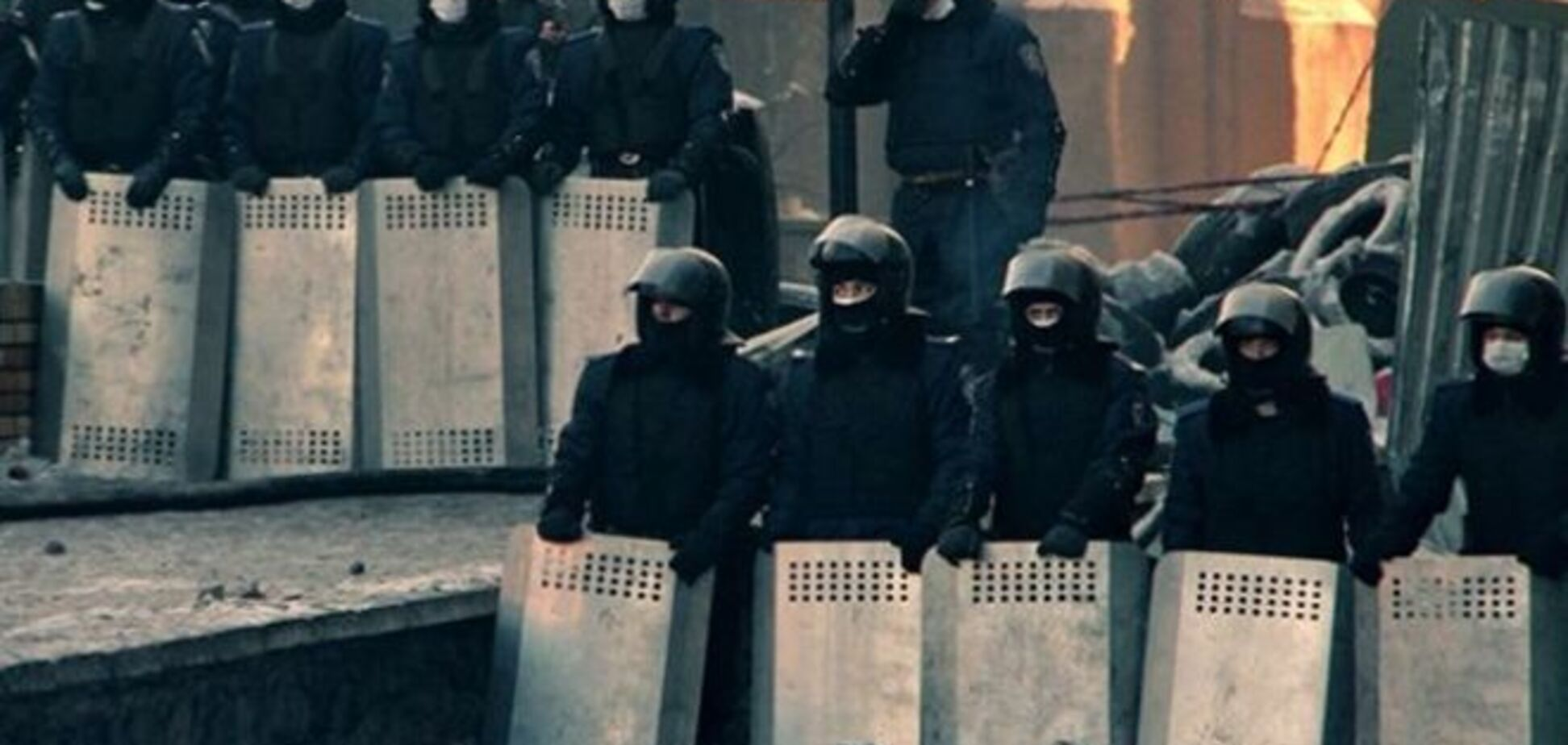 Установлены личности всех 'беркутовцев', подозреваемых в расстреле Майдана - ГПУ
