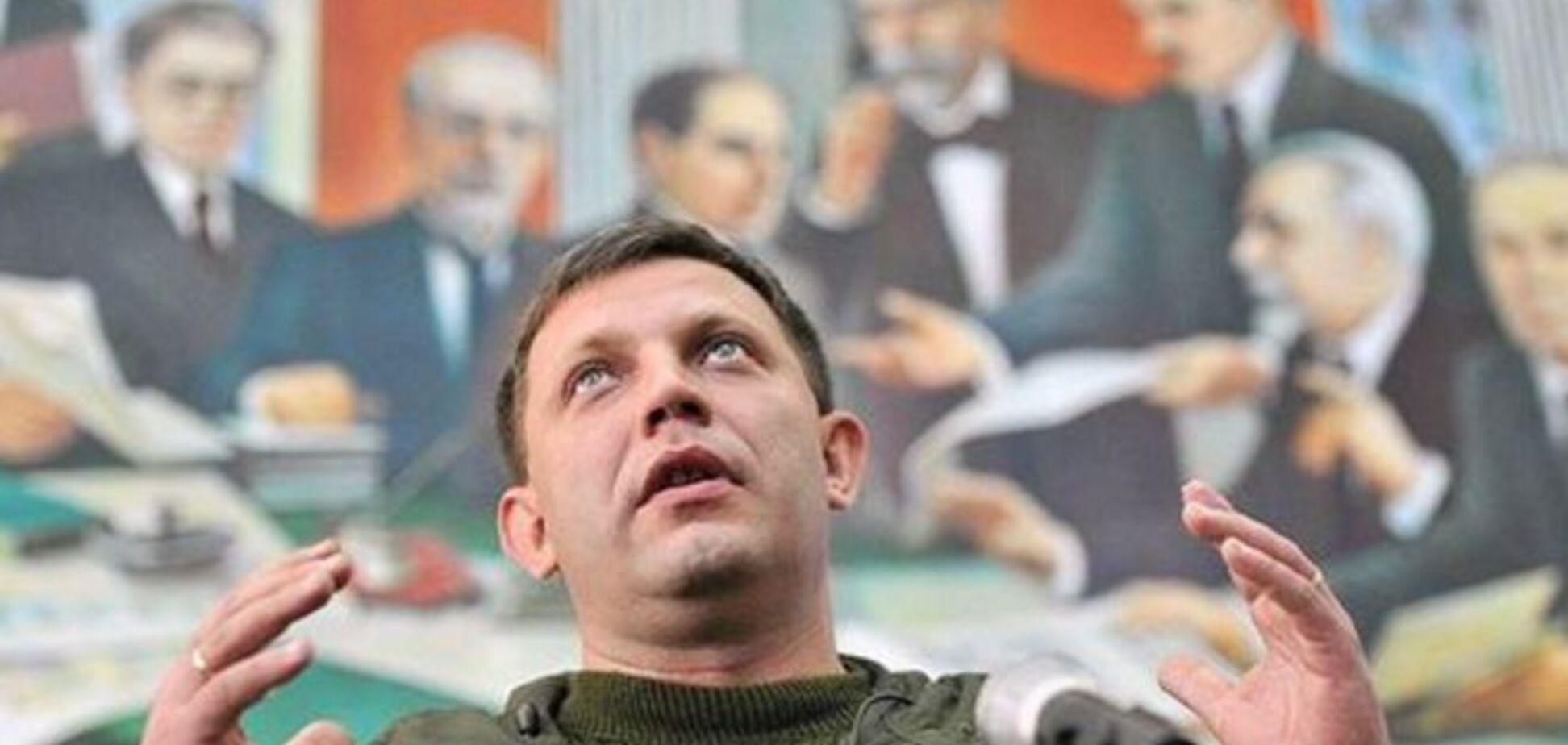 Бизнесмен из Донецка рассказал, как в 'ДНР' обходят финансовую блокаду Украины