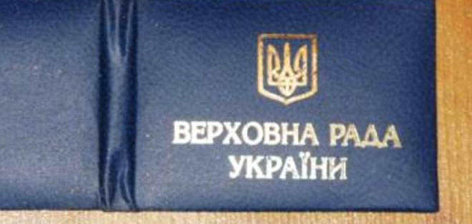 В Киеве задержали мошенника с липовым удостоверением из Верховной Рады