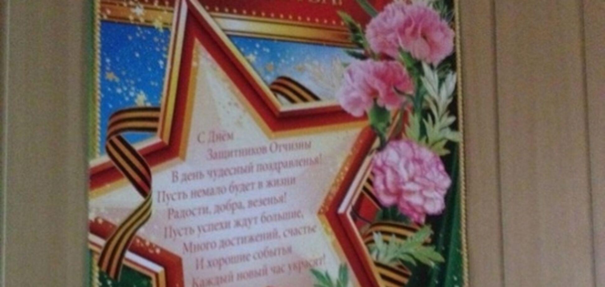 В харьковской милиции рассказали подробности об увольнении сотрудницы за поздравление с 23 февраля