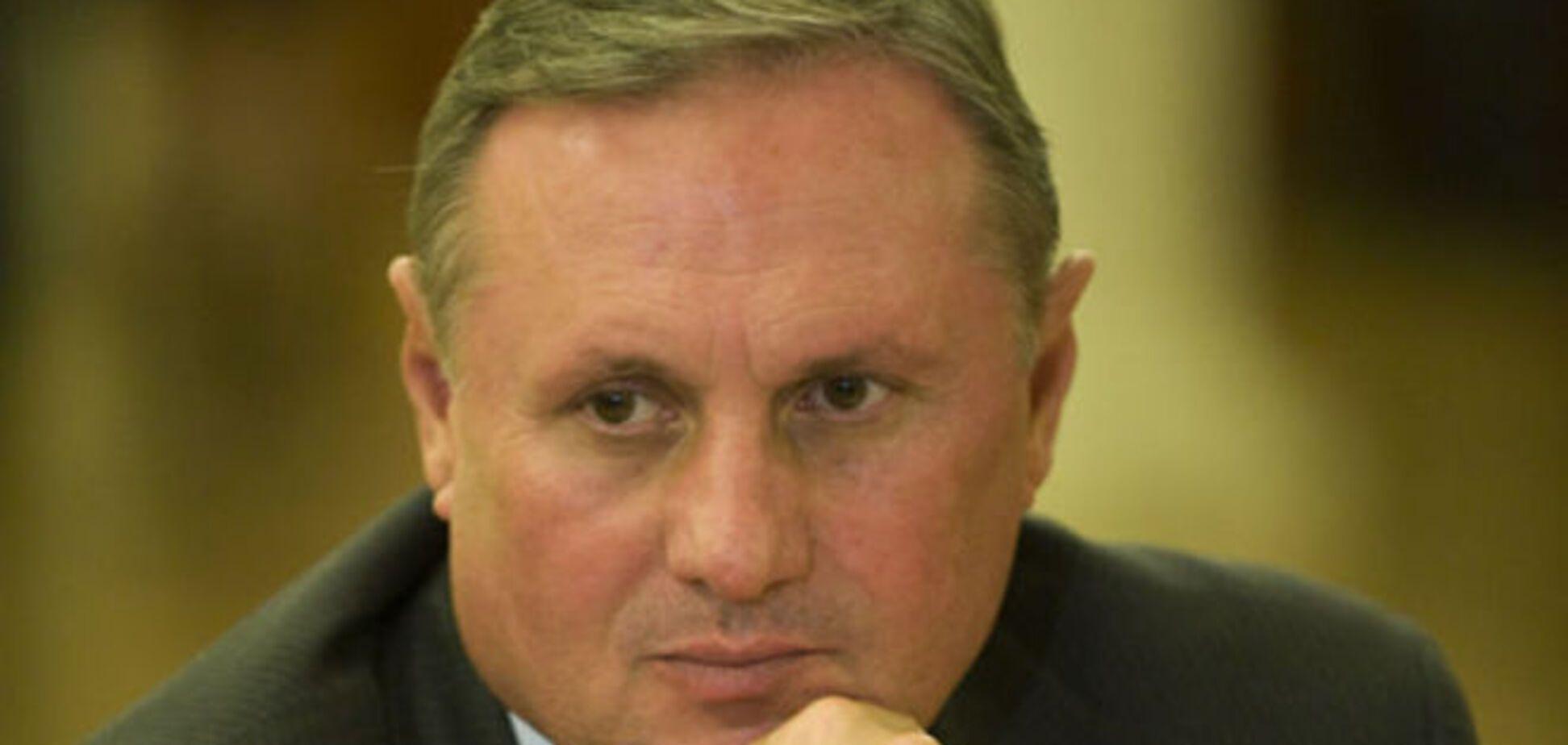 СБУ назвала еще одну статью, по которой могут судить Ефремова: документ