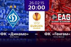 Динамо - Генгам: прогноз букмекеров
