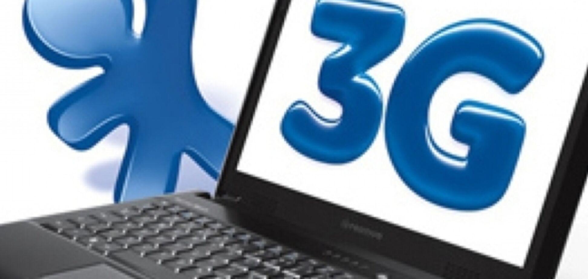 3G-связь в Украине: когда реально появится и что она даст украинцам