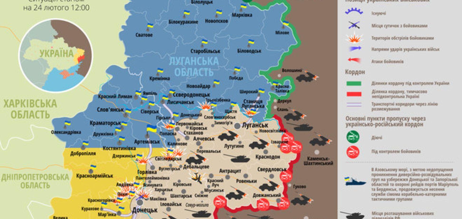 Террористы меняют тактику и не прекращают огонь: карта АТО