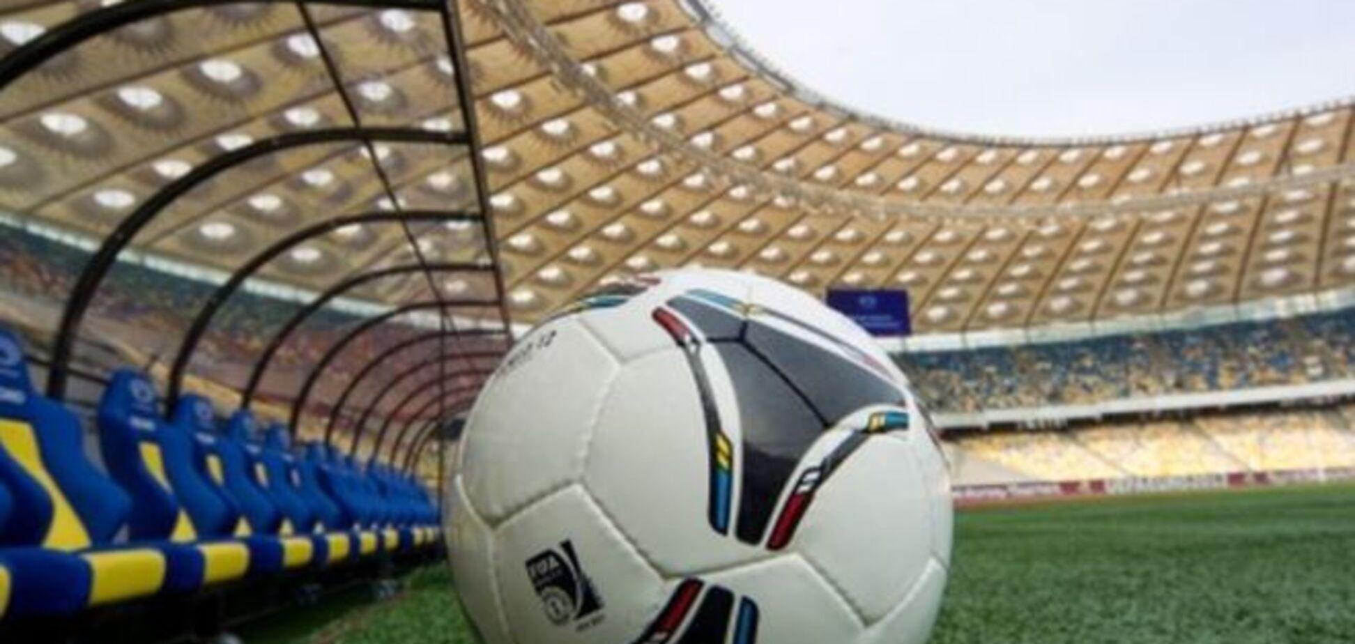 Де дивитися Динамо - Генгам: розклад трансляцій