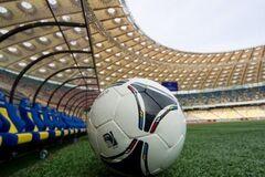 Где смотреть Динамо - Генгам: расписание трансляций