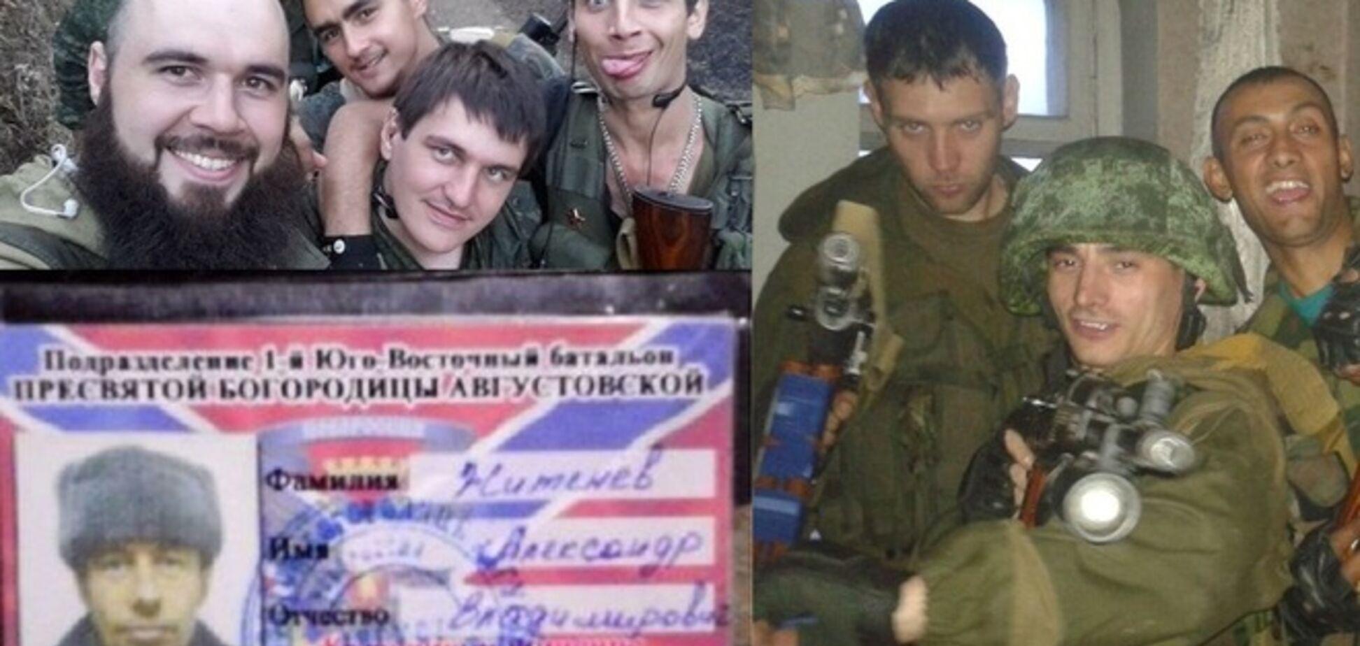 'Ополченцы' Донбасса: классификация