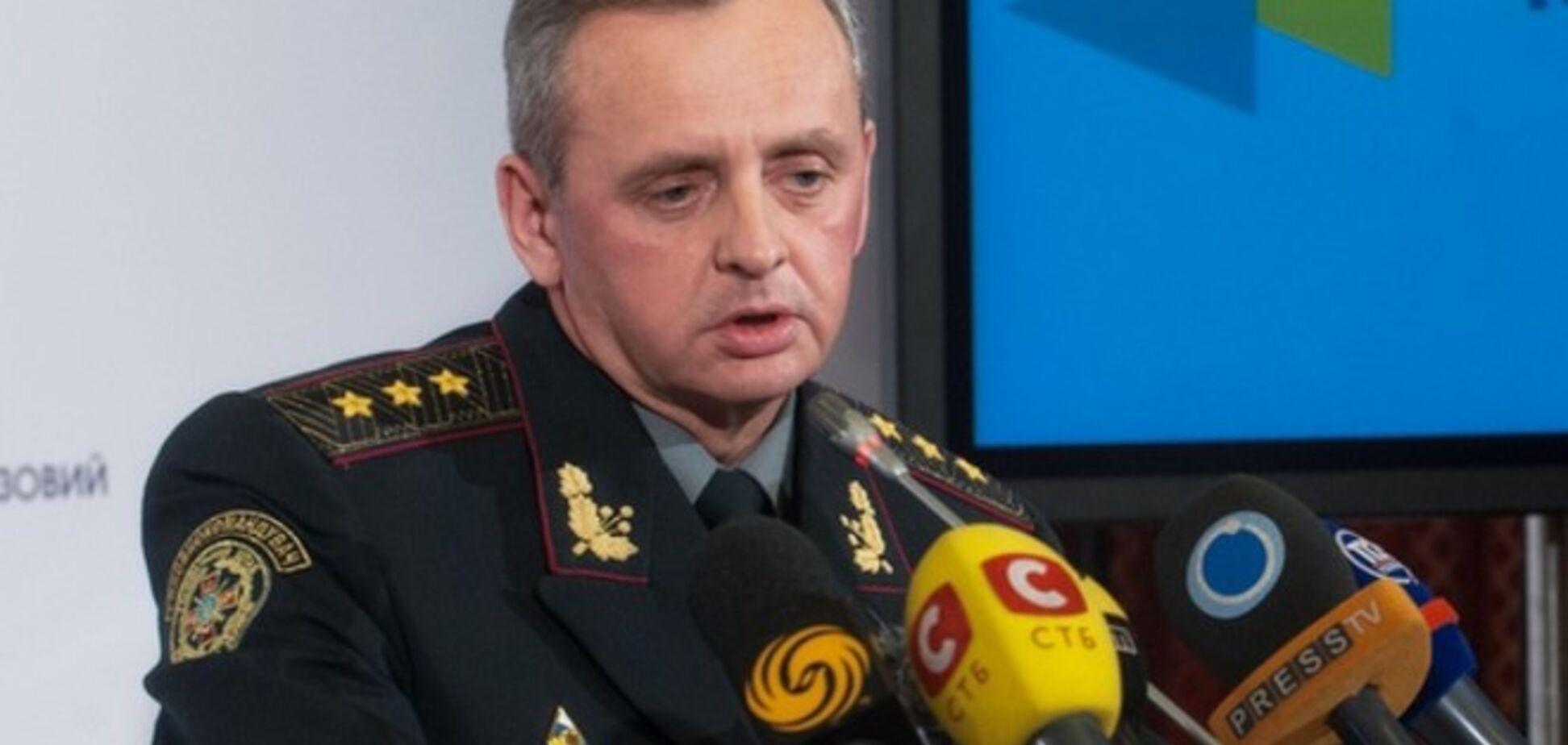 Профільний комітет ВР виступив за звільнення Муженка з поста начальника Генштабу