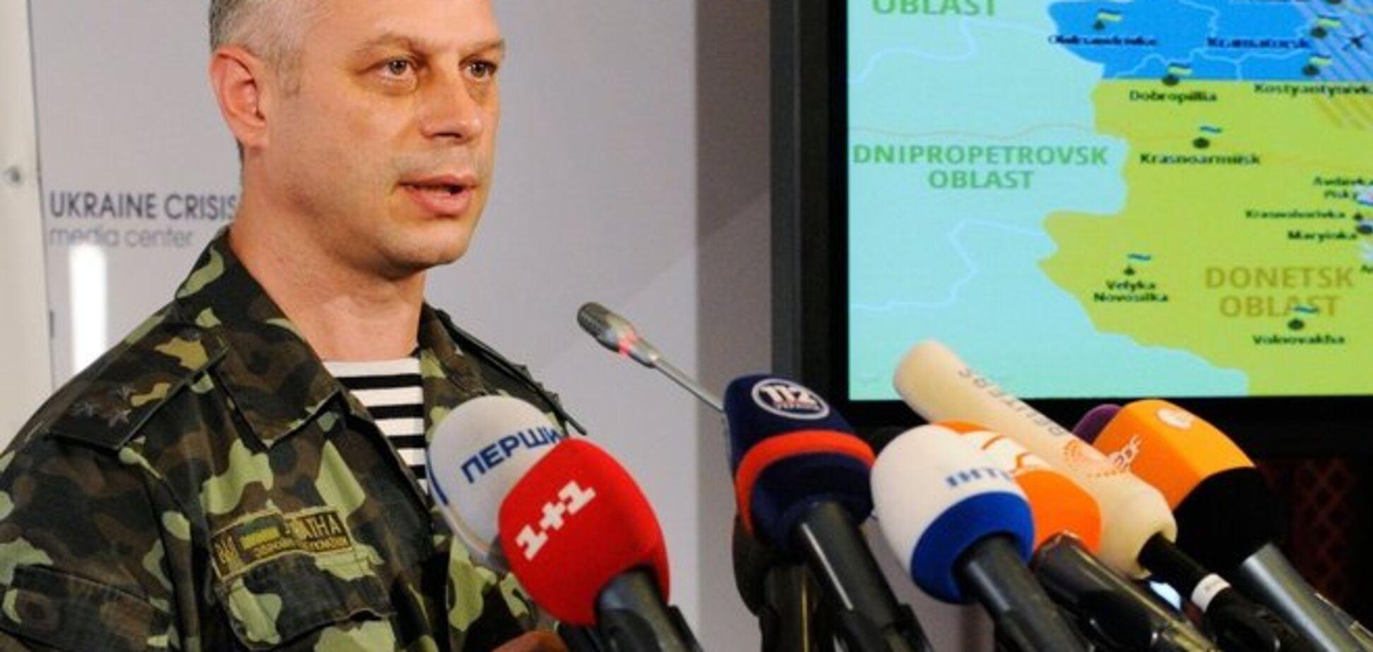 В штабе АТО назвали условия отвода Украиной тяжелого вооружения