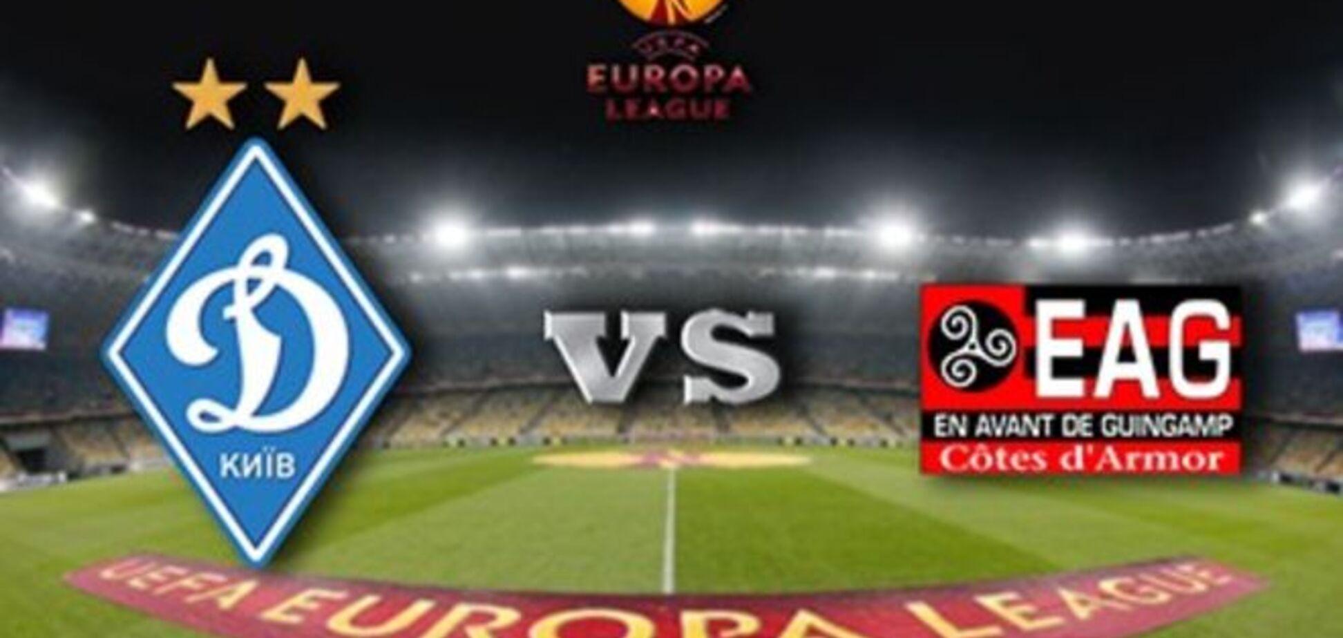 Динамо – Генгам – 3-1: хронология матча и видео голов