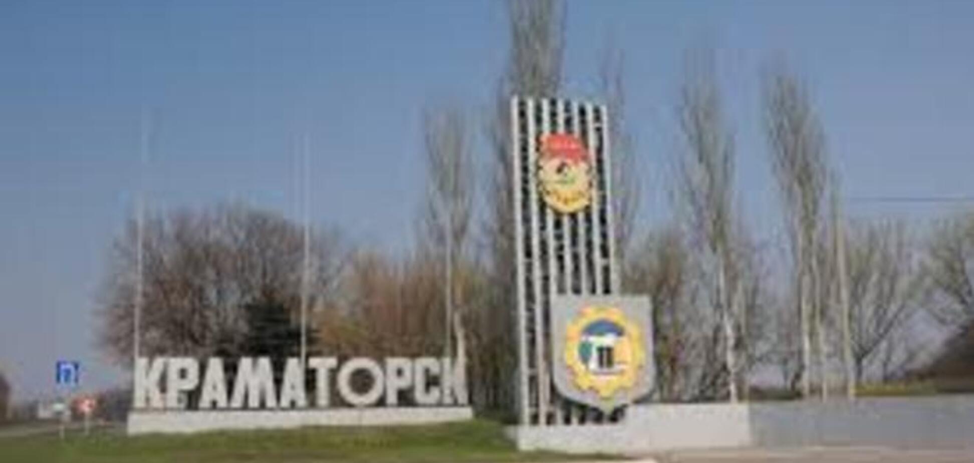 В Краматорске прозвучали два взрыва