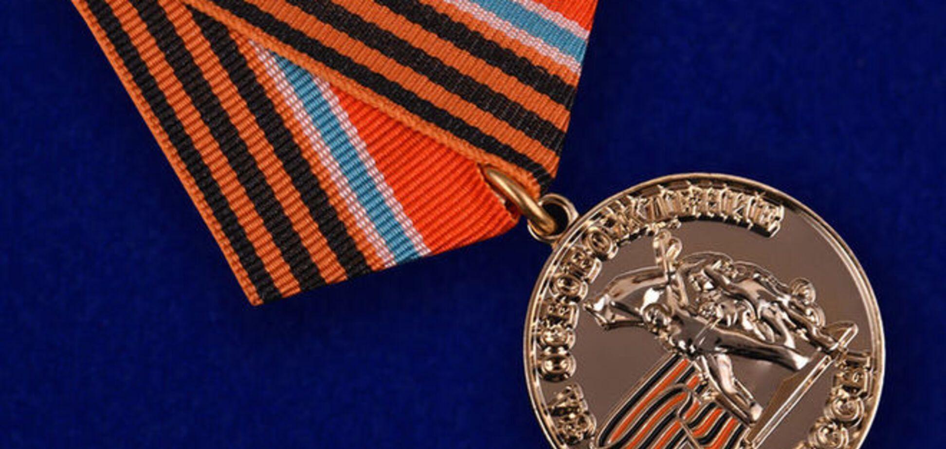 Из 'зарплаты' террористов вычли стоимость медальки 'За взятие Дебальцево'