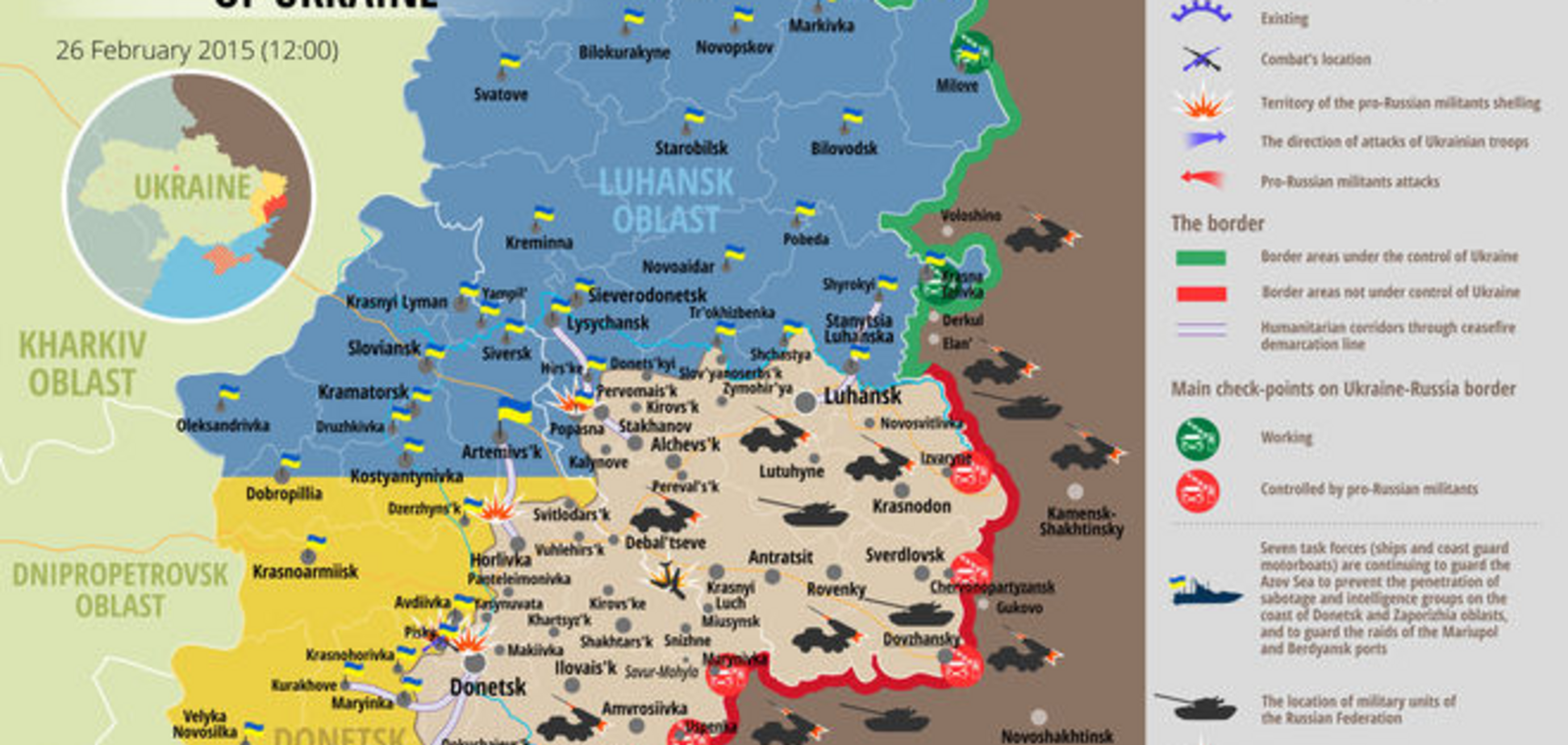 Обстановка на Донбассе стабилизируется: карта АТО