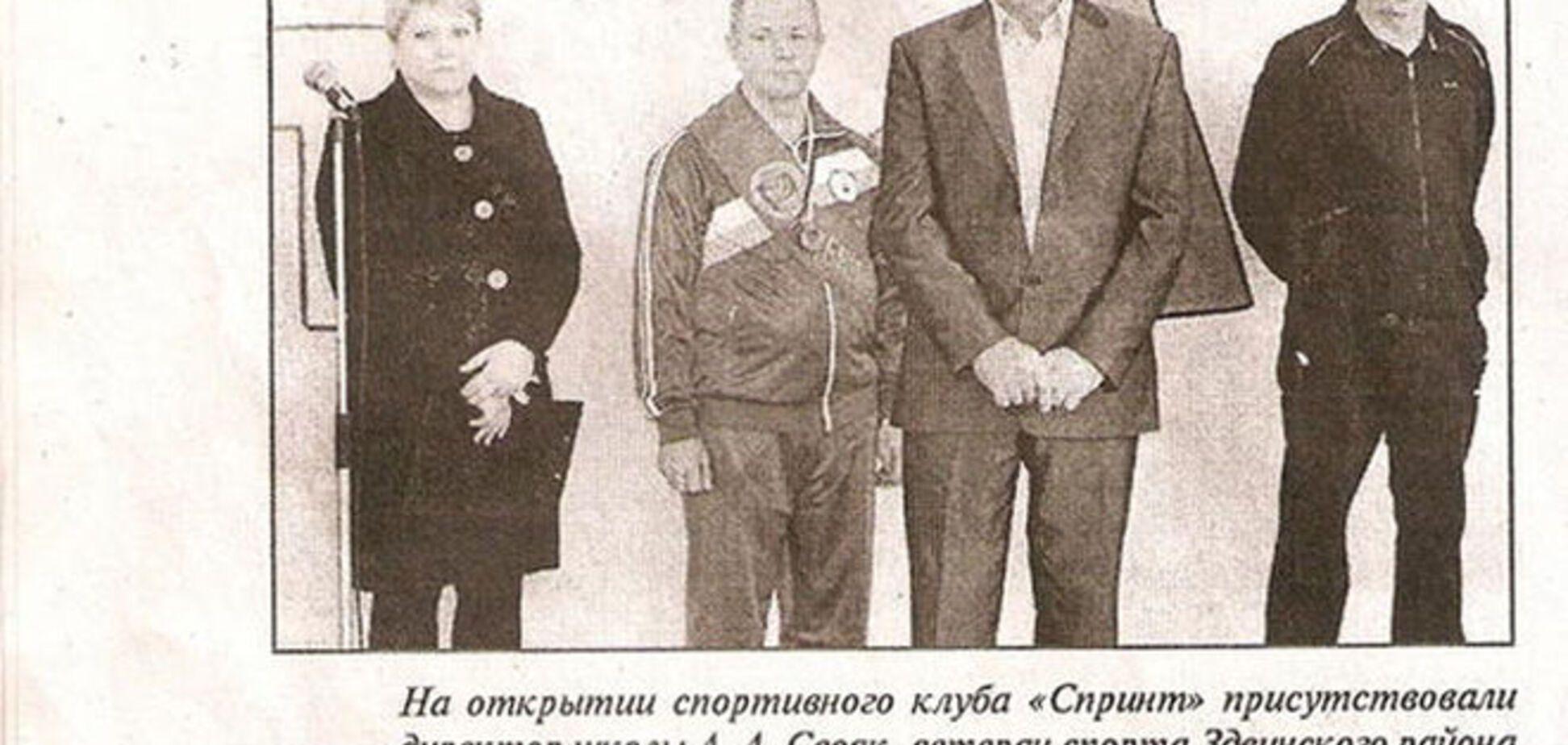 'Дядьку праворуч відрізати': фото російського фізрука в газеті стало хітом інтернету