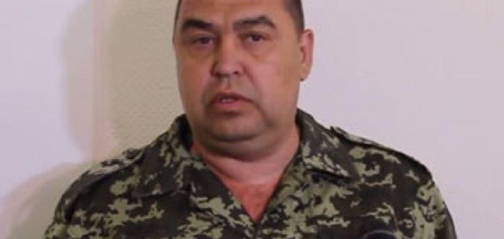 Главарь террористов 'ЛНР' решил ввести мультивалютную систему