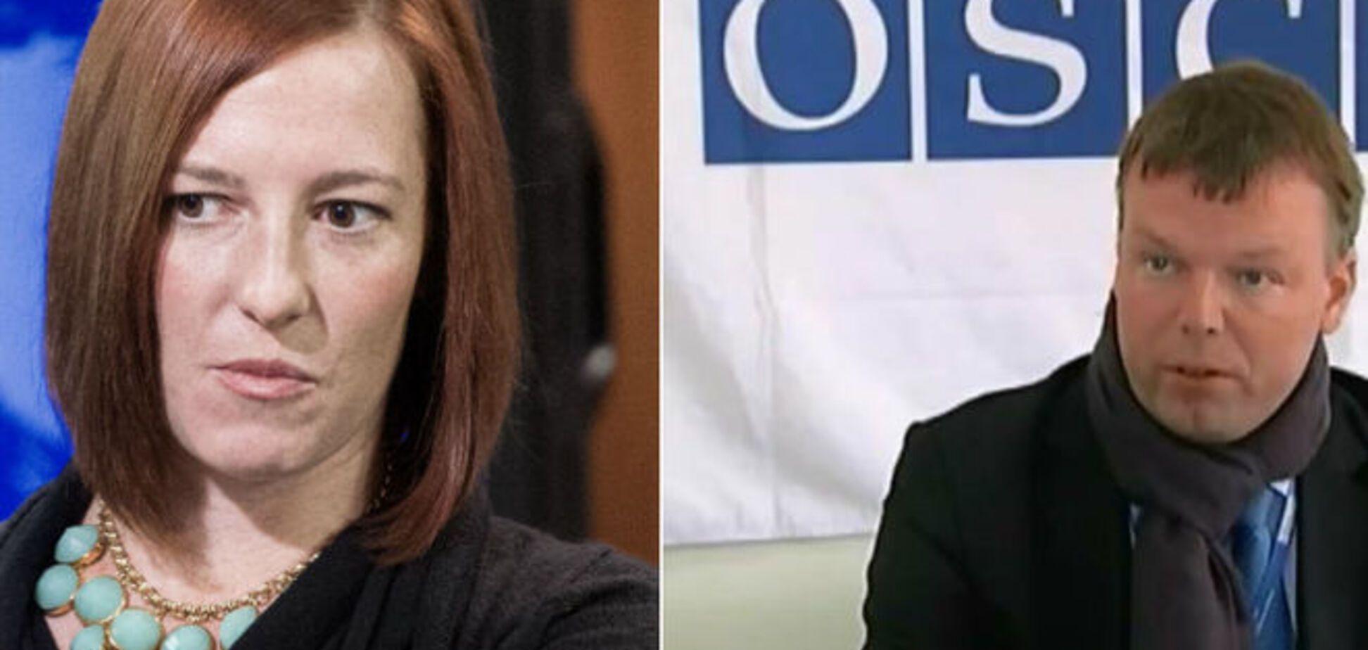 Мнения Госдепа и ОБСЕ разошлись относительно отвода тяжелых вооружений на Донбассе