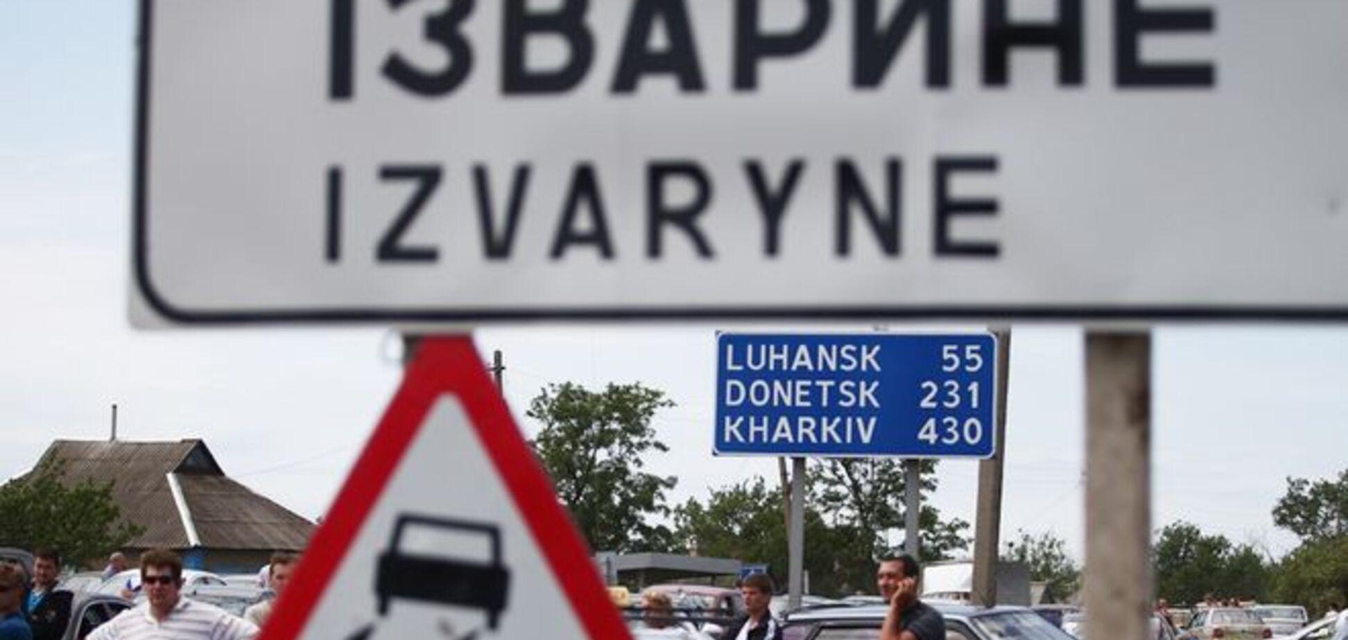 Террористы 'ЛНР' создали 'таможню' на границе с Россией