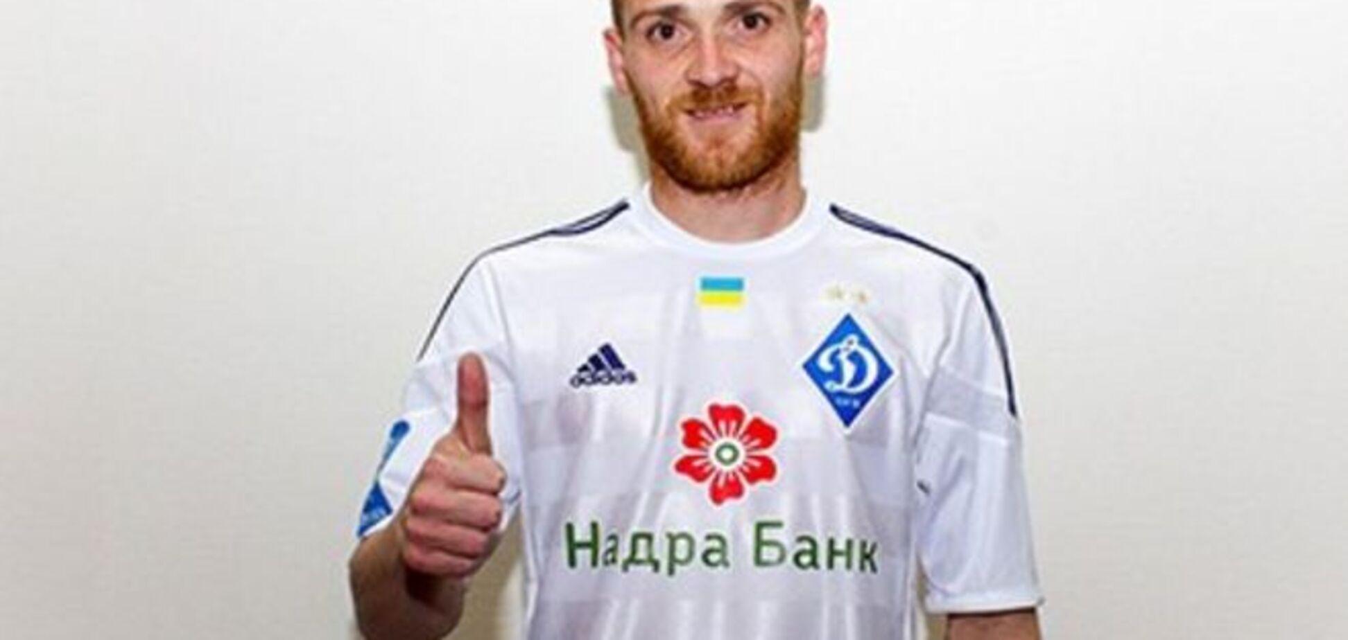 С такими болельщиками можно выиграть Лигу Европы - новичок 'Динамо'