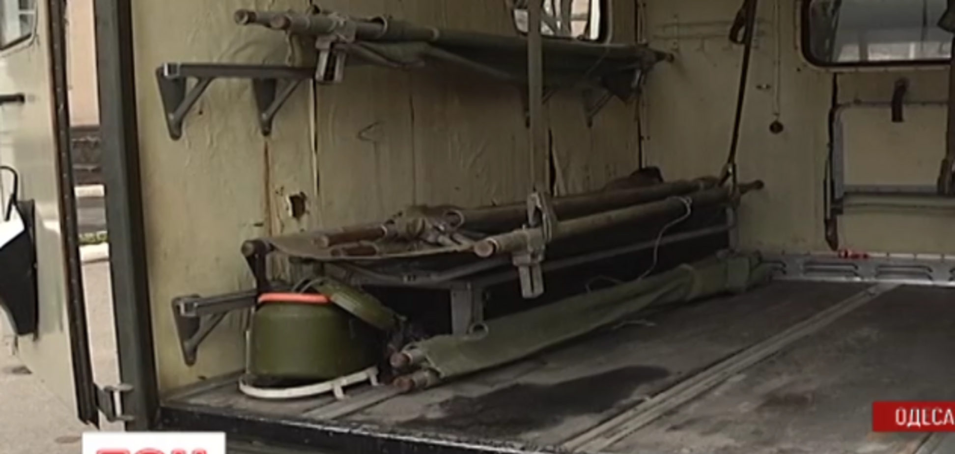 Одесситы подарили бойцам АТО 4-местную скорую-внедорожник: видеофакт