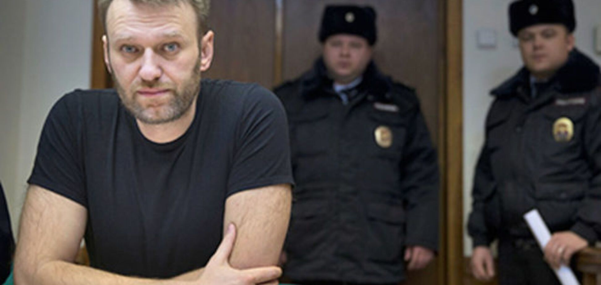 Московский суд слегка сократил арест Навального