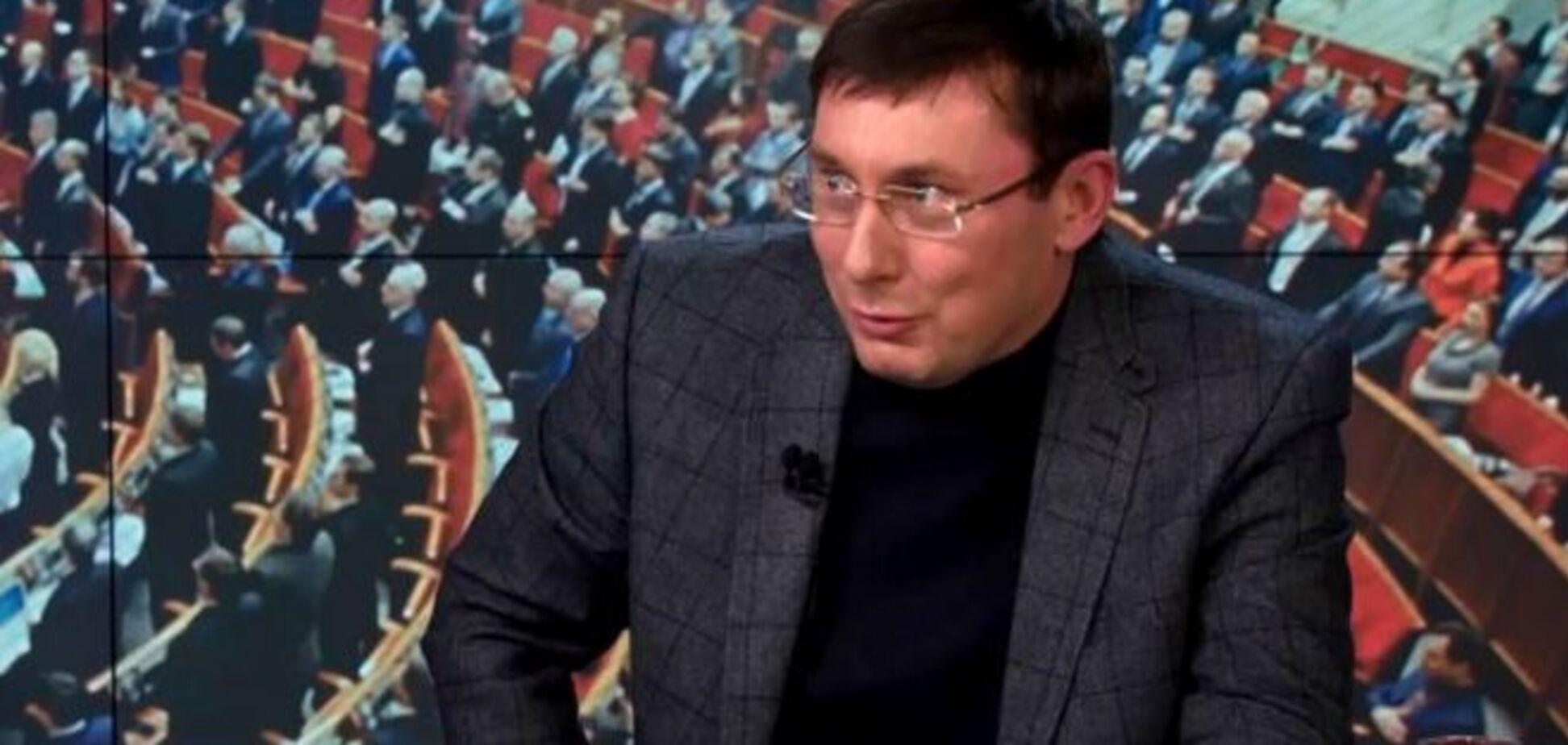 Луценко анонсировал арест одиозных судей и нардепов