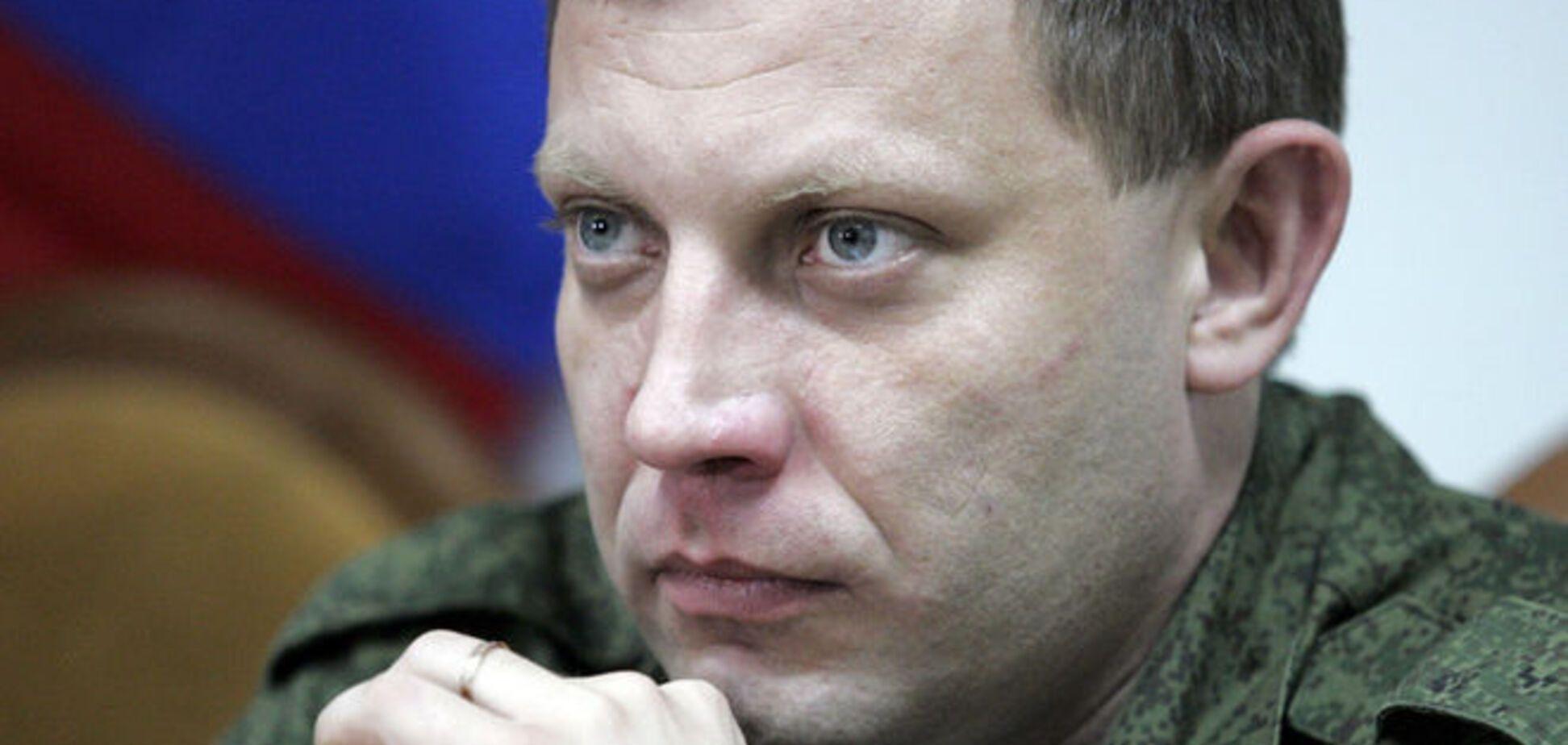 Главарь 'ДНР' подтвердил отвод бойцами АТО вооружения на Донбассе