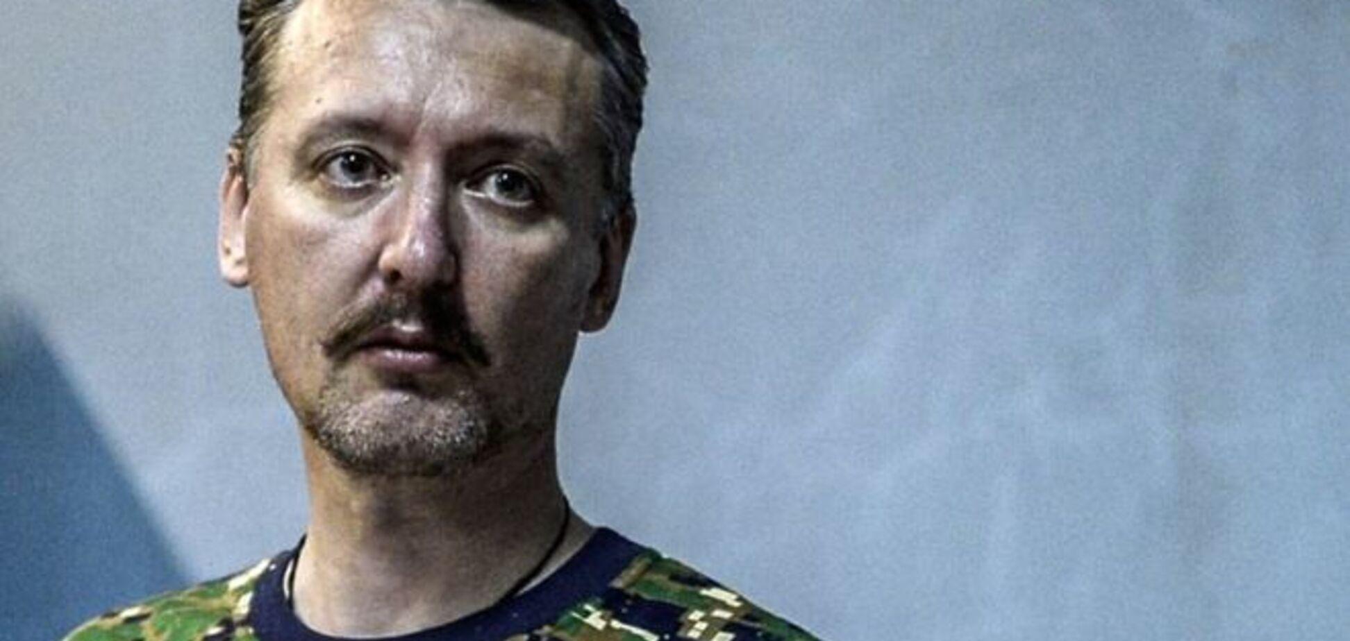 Бородай о поведении сбежавшего Гиркина: истерики, слезы и крики