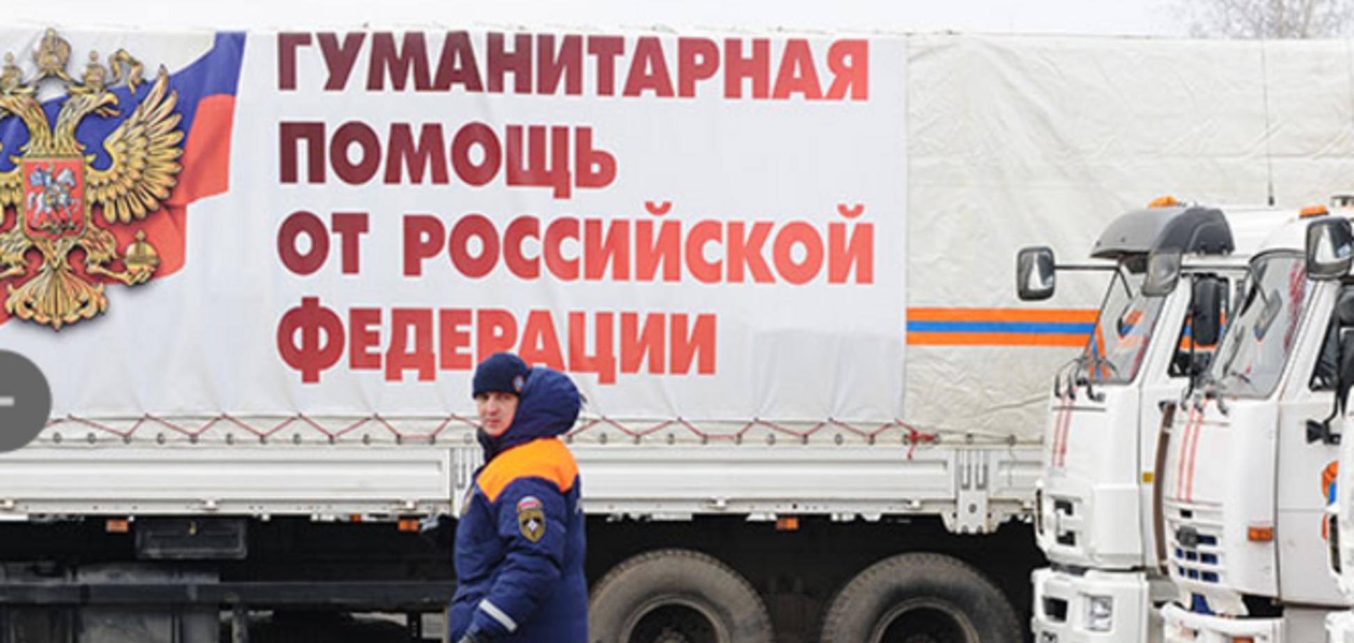Перед пересечением границы 16-й путинский 'гумконвой' разделился на две части