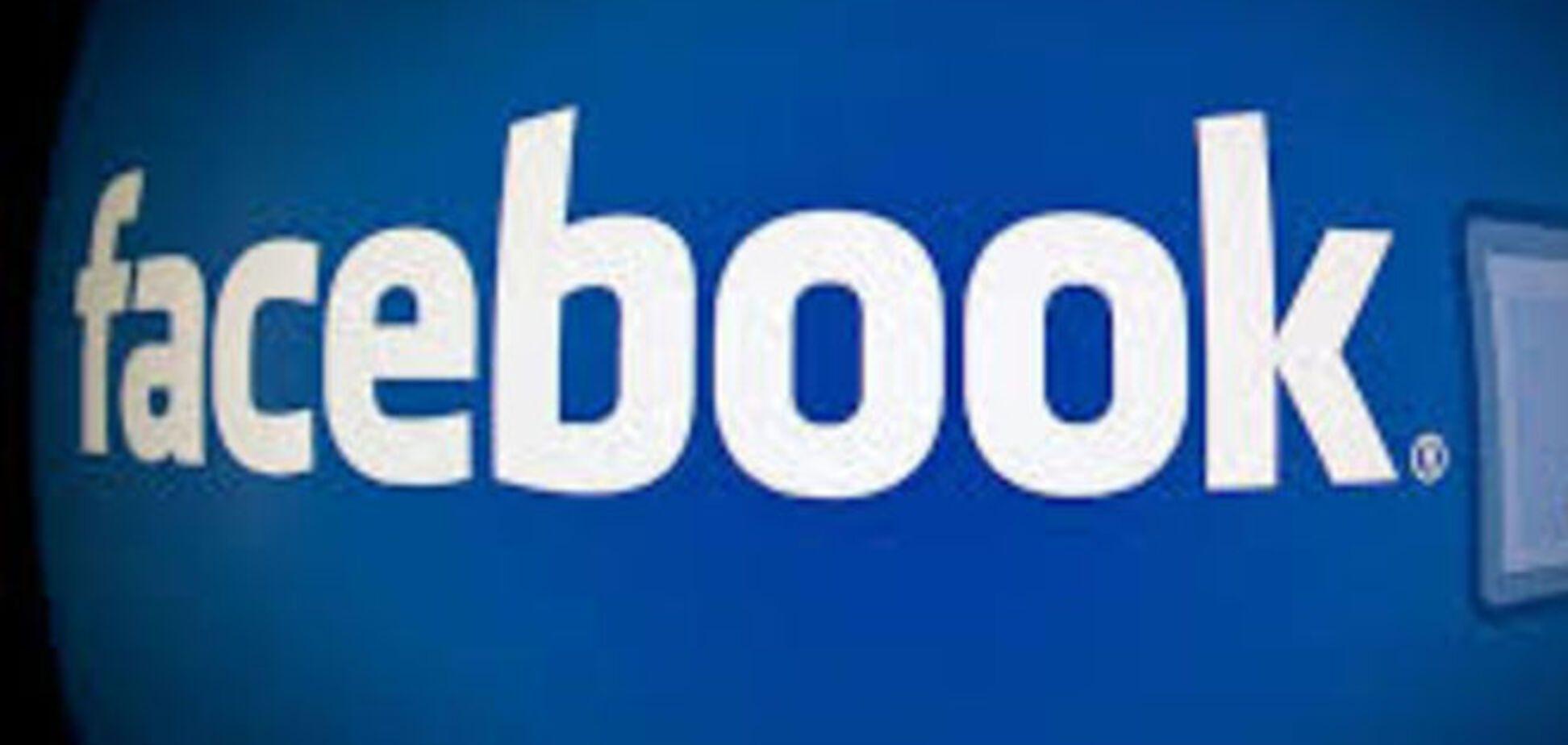 Фейсбук - сборище пенсионеров, которые мигрировали с Одноклассников