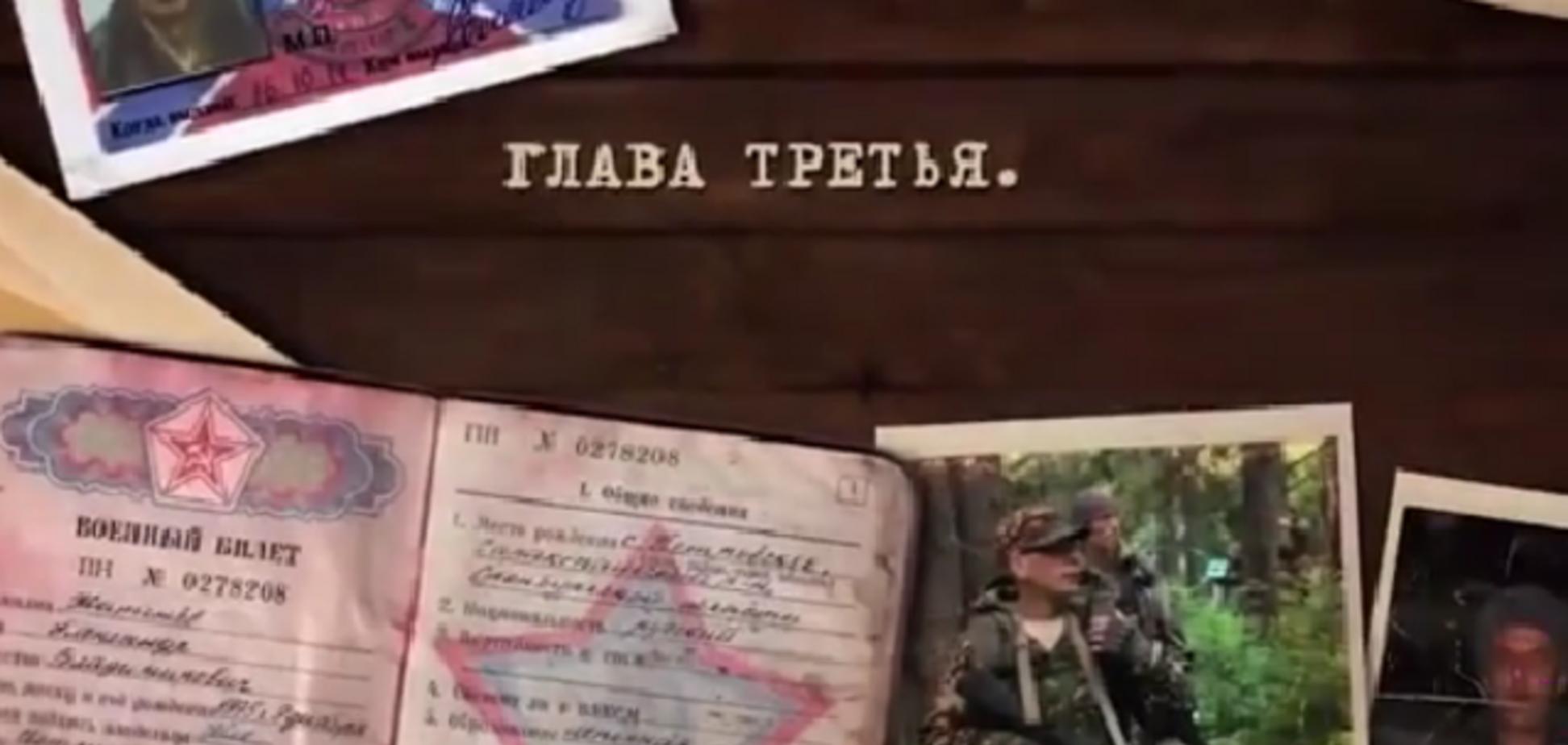Нищие россияне едут убивать украинцев на Донбасс, чтобы погасить кредиты – репортаж 'Дождя'