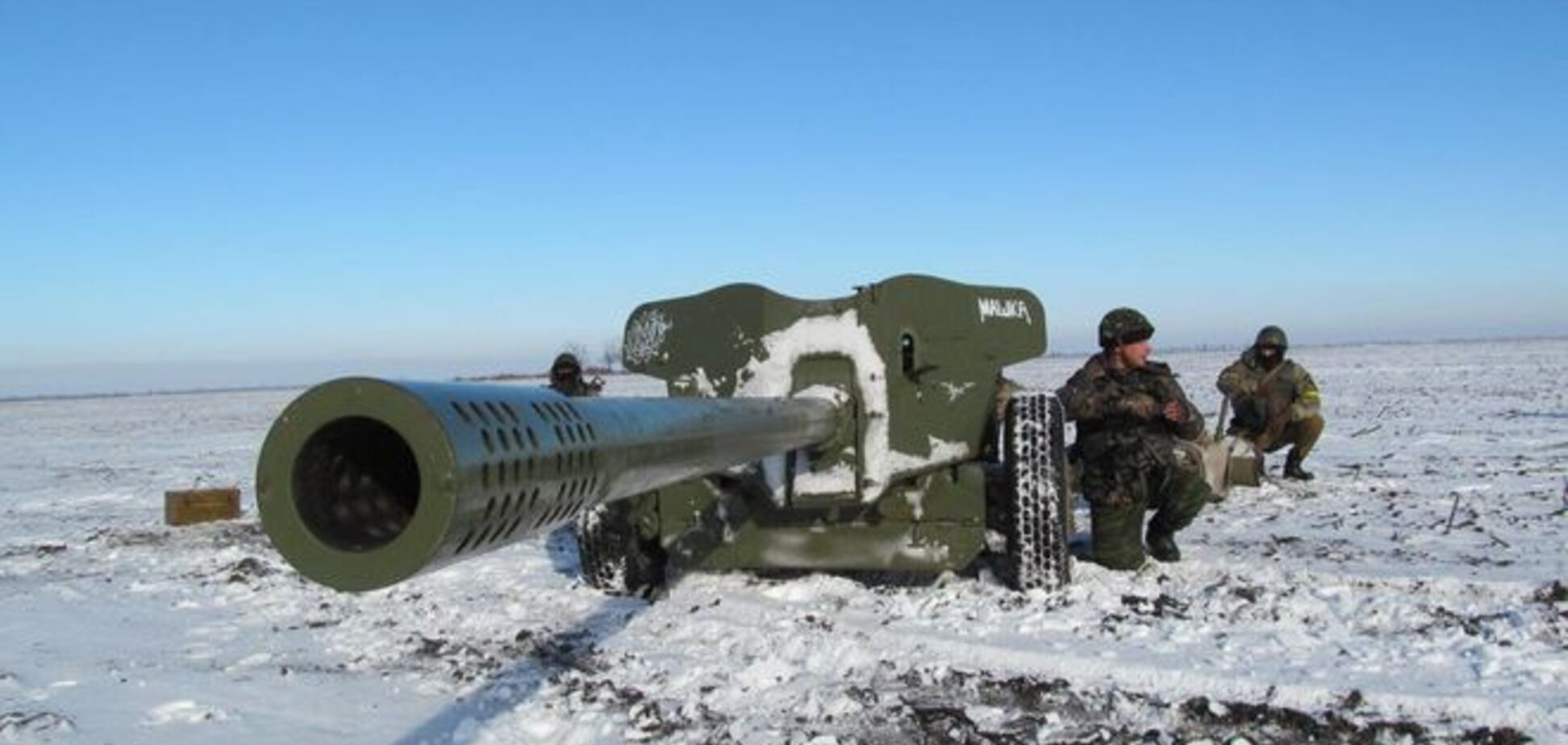 ВСУ продолжают отвод тяжелого вооружения: на рубежах остается достаточно сил для обороны