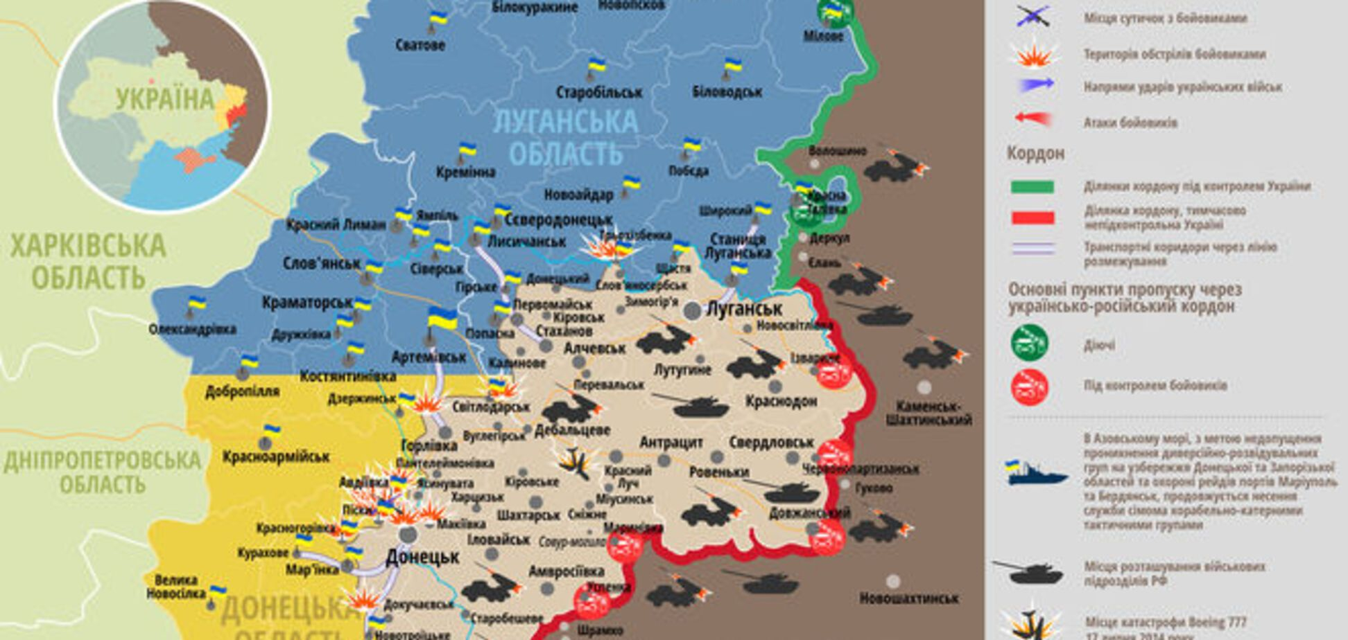 Полторак заявил о соблюдении 'тишины' на Донбассе. Тымчук – наоборот: карта АТО