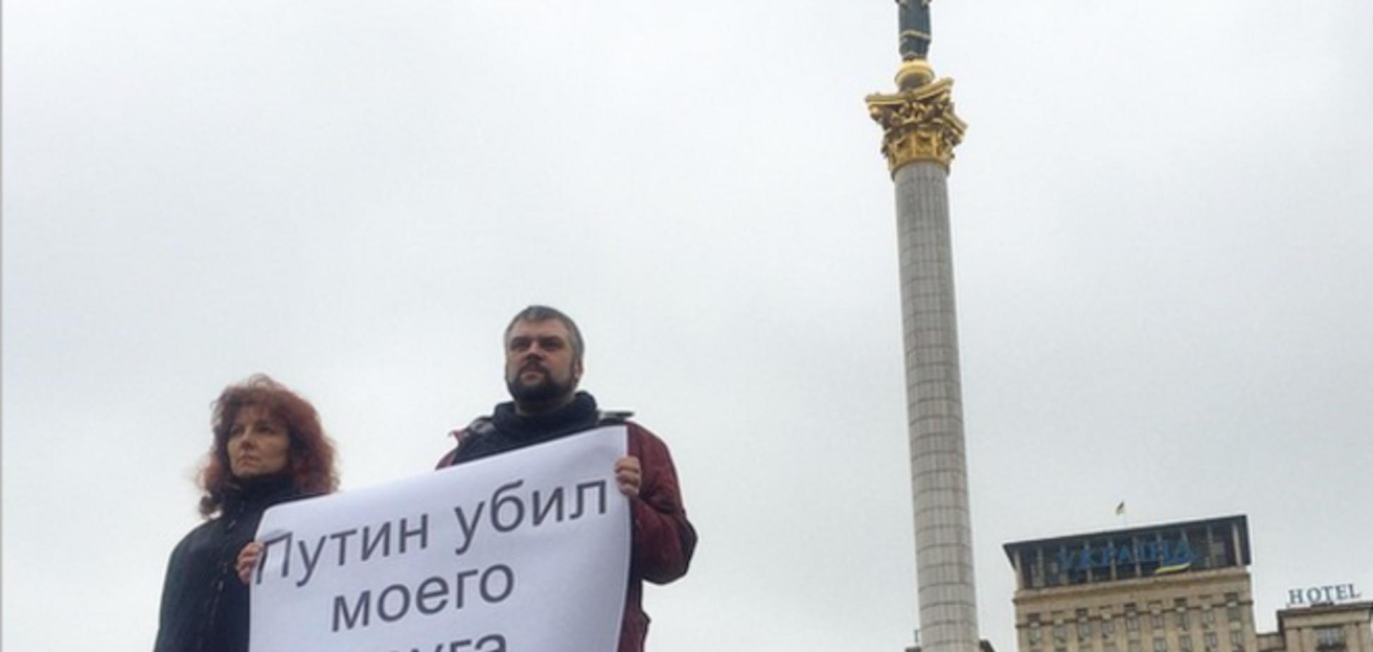 'Путин убил моего друга'. В Киеве вспоминают Бориса Немцова: фото и видео
