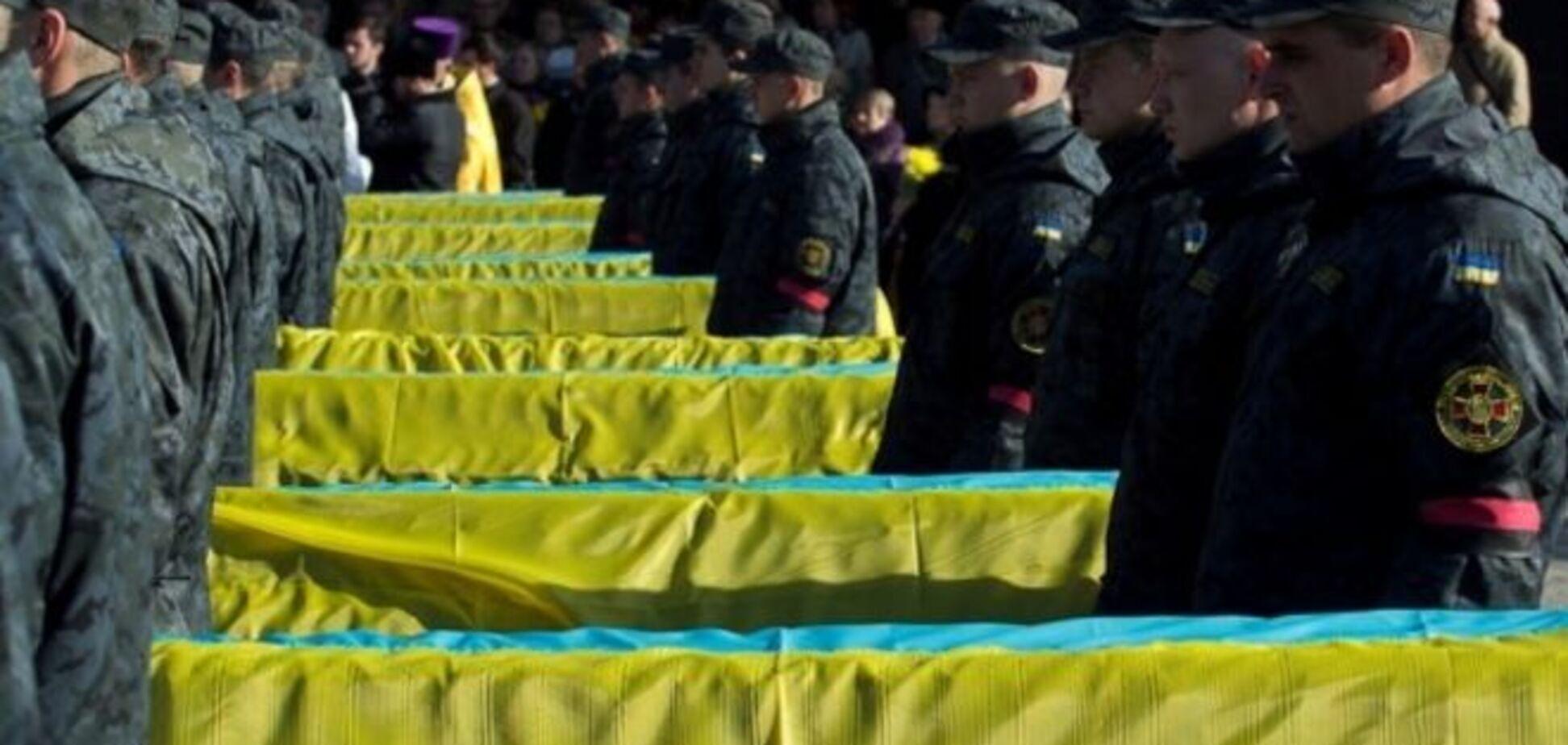 В Днепропетровск доставили тела трех погибших бойцов АТО
