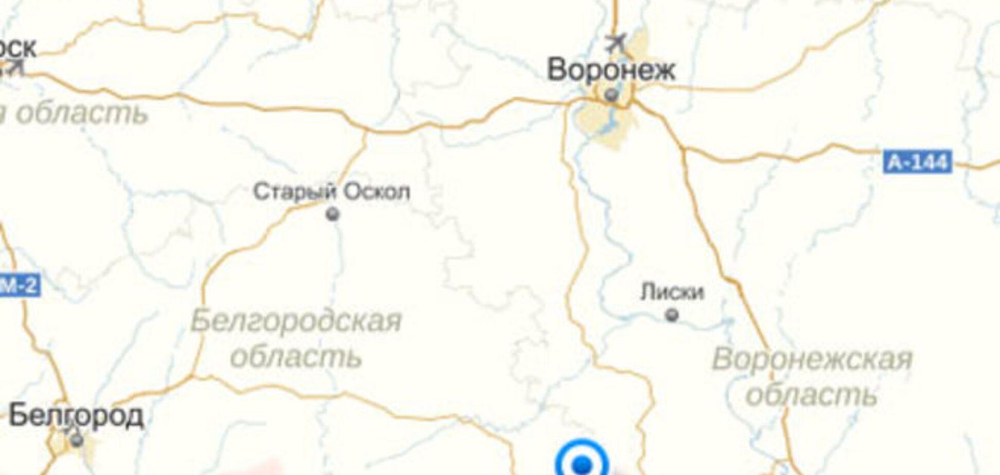В ДТП под Белгородом погибли 11 жителей Луганской области: опубликовано видео