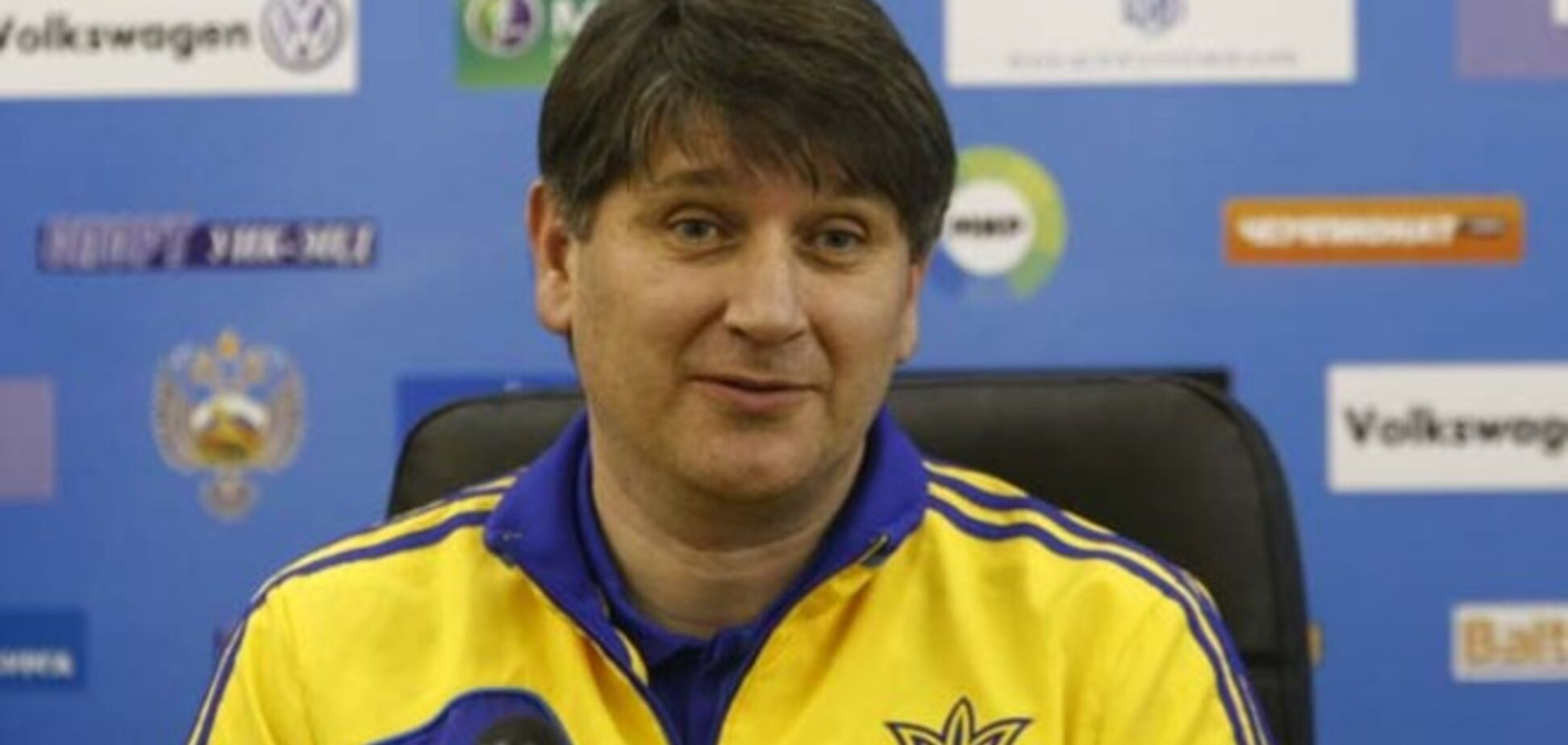 Тренер сборной Украины: мы попали в 'группу жизни'