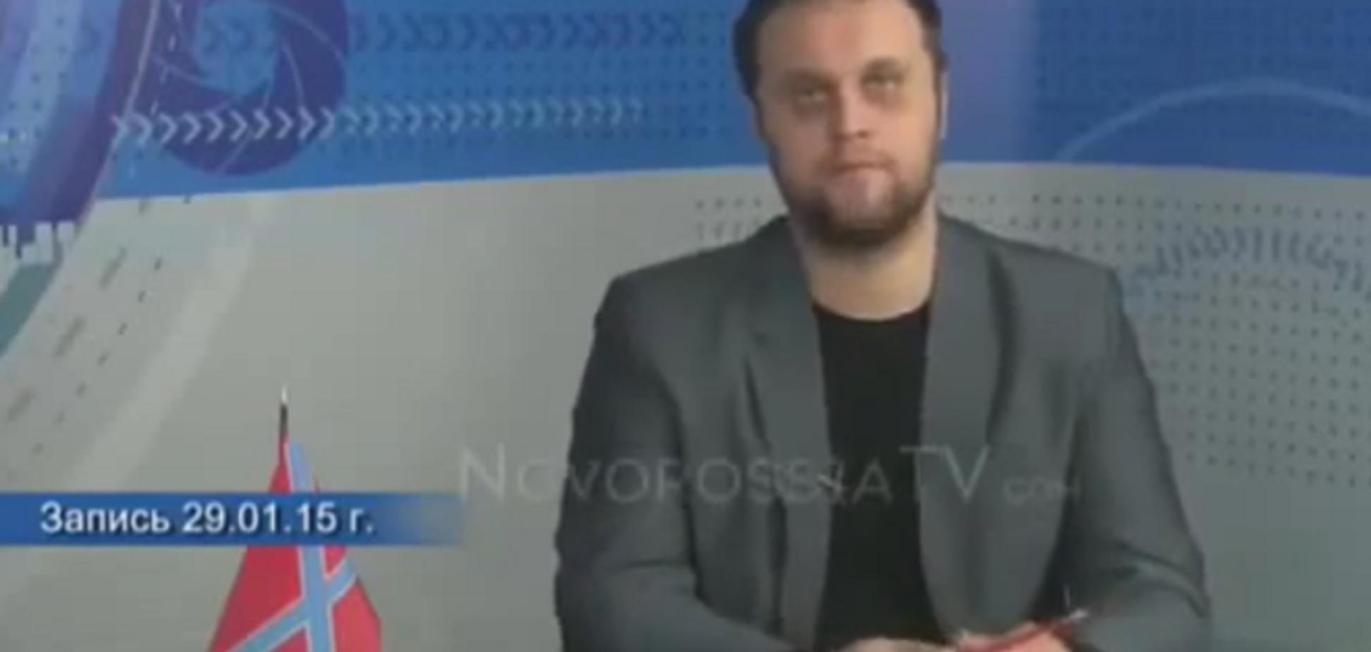 Появилось видео, как 'обкуренный'  Губарев окончательно потерялся между Донбассом и 'Новороссией'