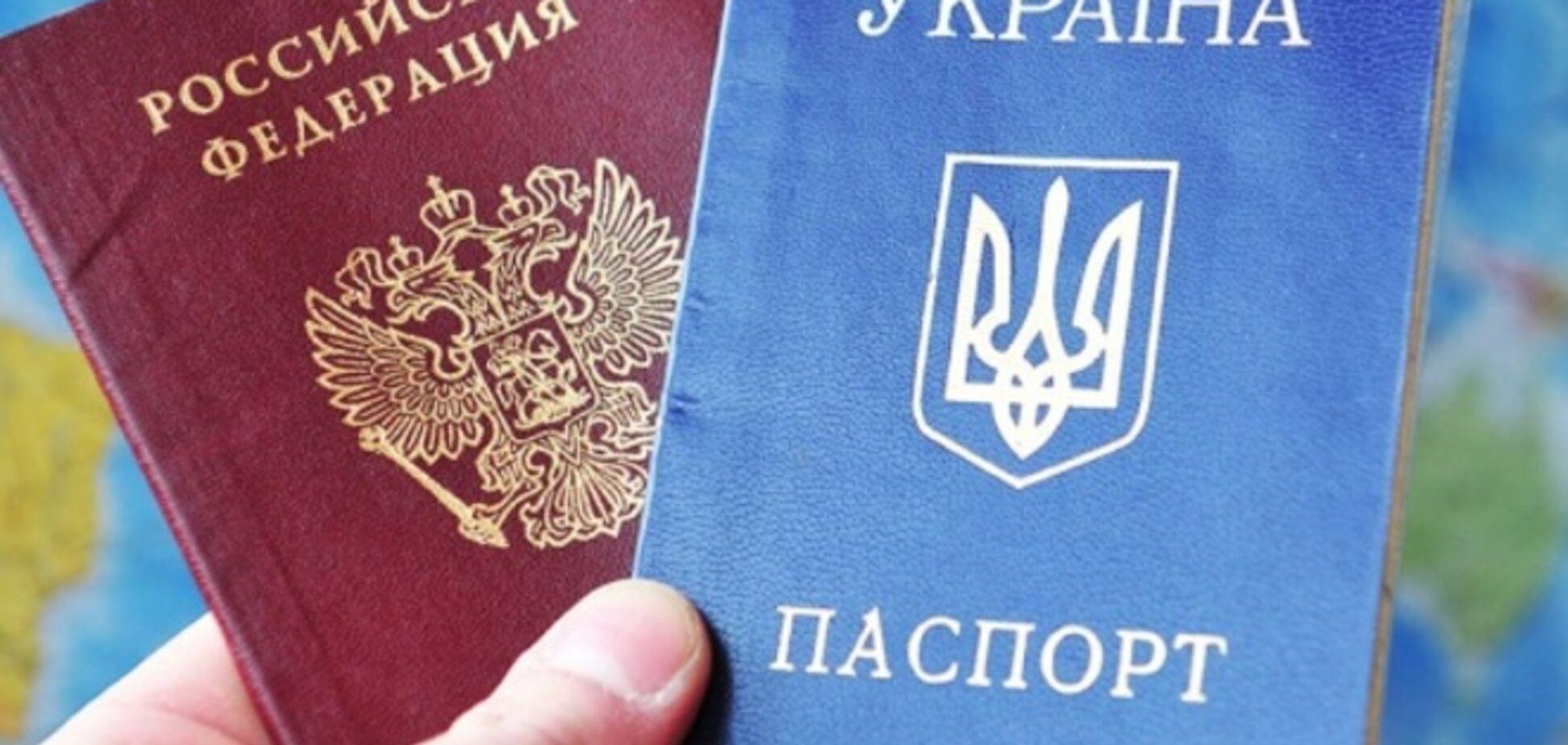 Плохие новости для тех россиян, кто стремится получить гражданство Украины