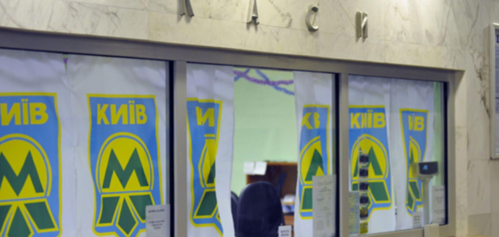 В Киеве завтра вдвое подорожает проезд в транспорте