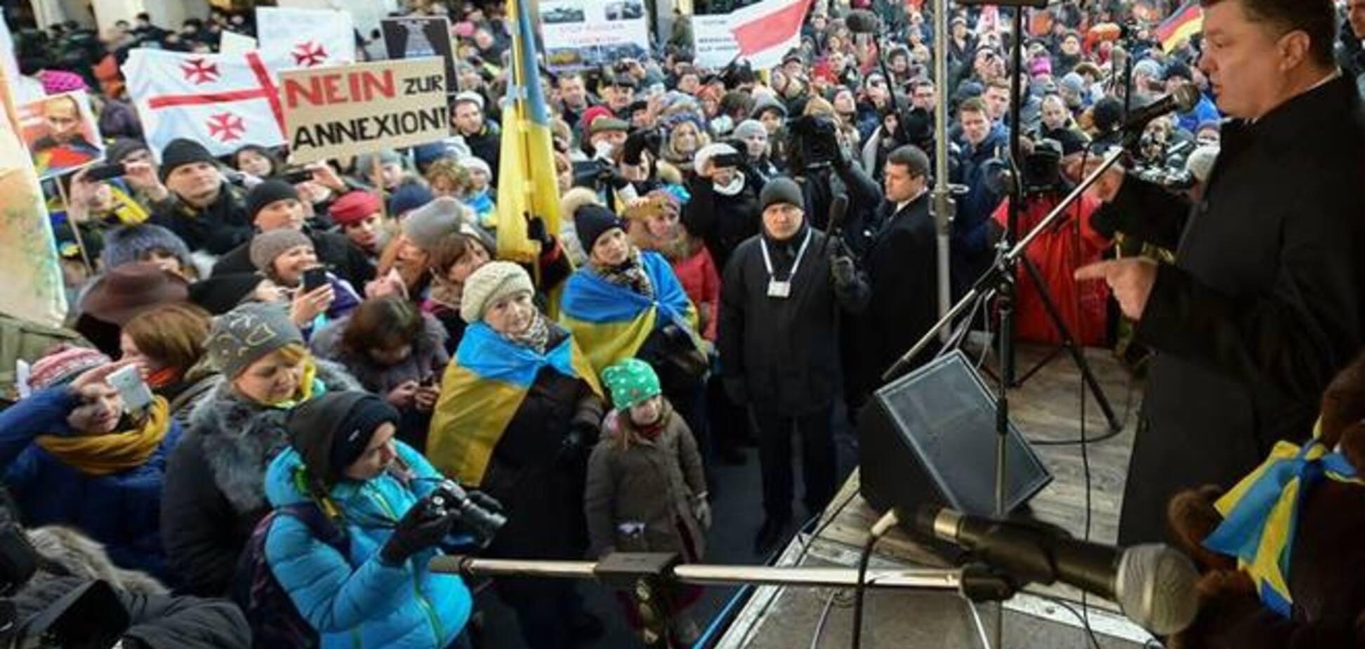 Порошенко в Мюнхене: Россия - в международной изоляции, весь мир - с Украиной