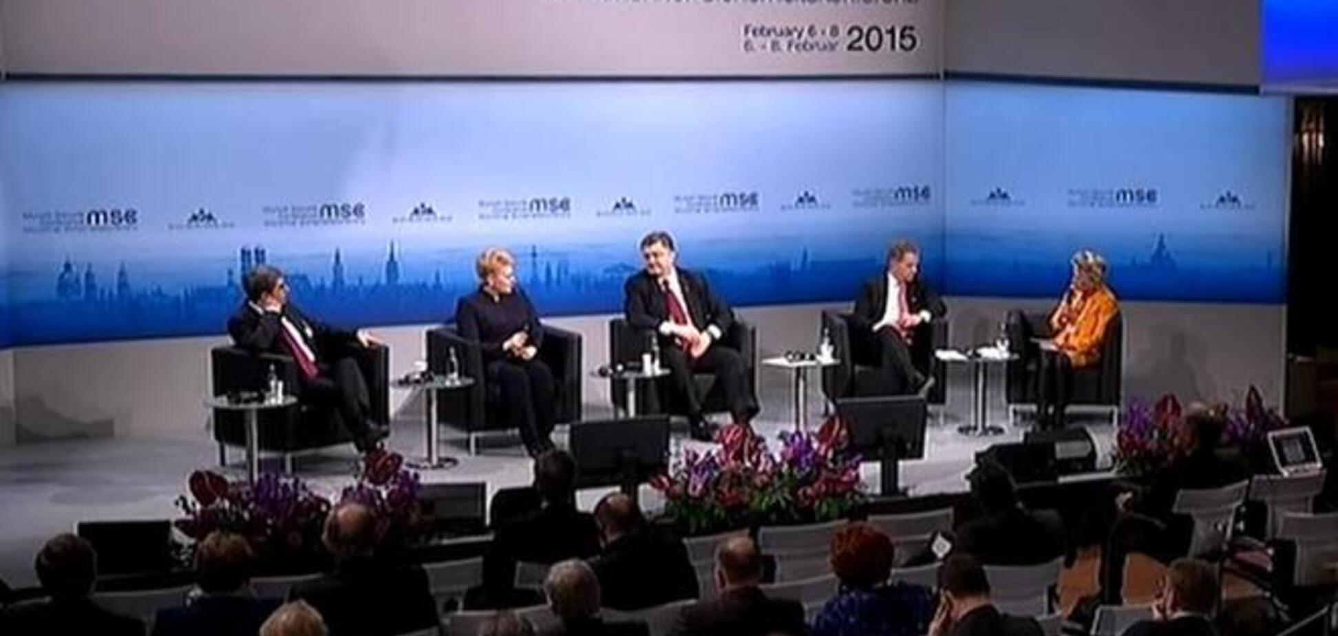 Порошенко выступил на конференции в Мюнхене