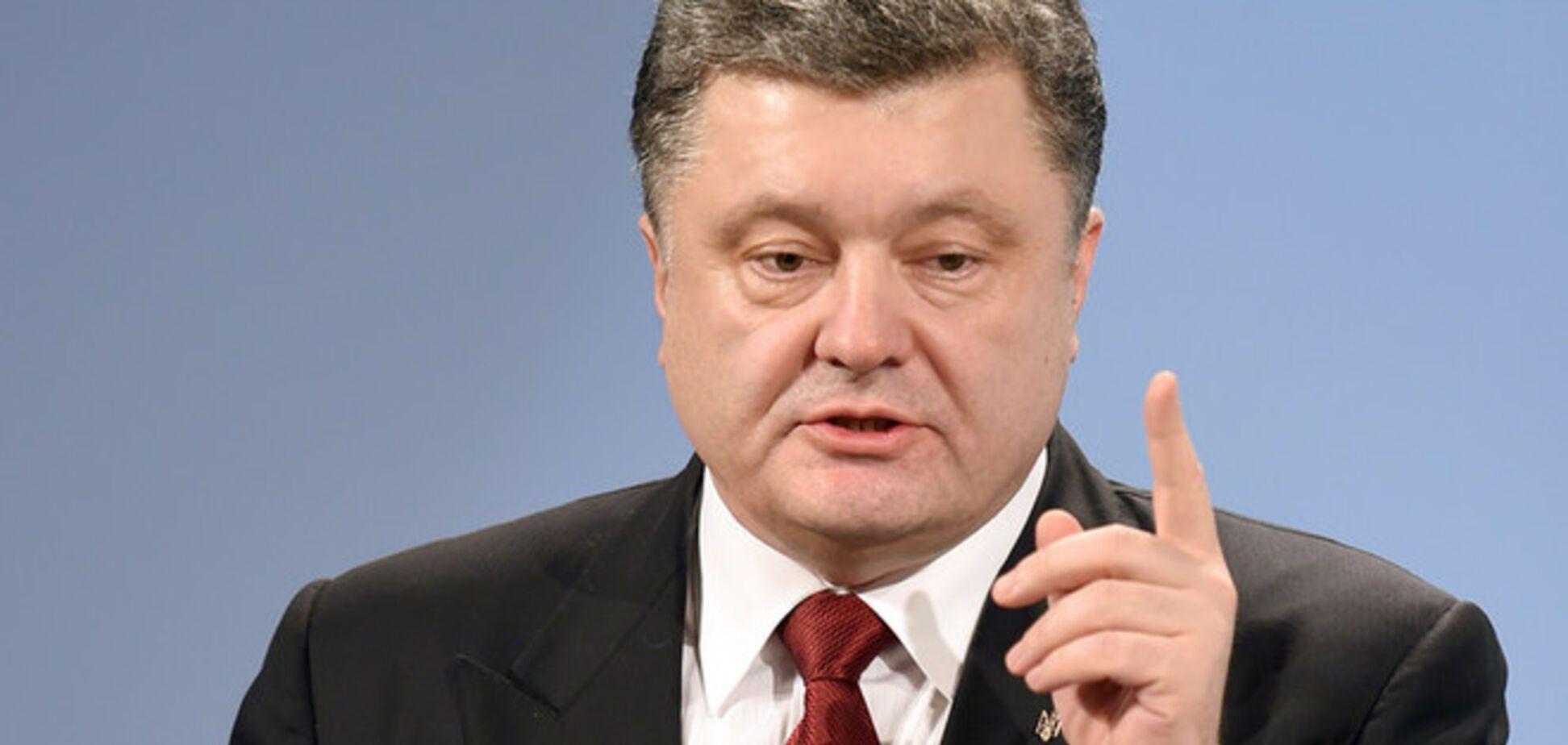 Порошенко о 'русском мире', Донбассе и оружии: главные заявления в Мюнхене