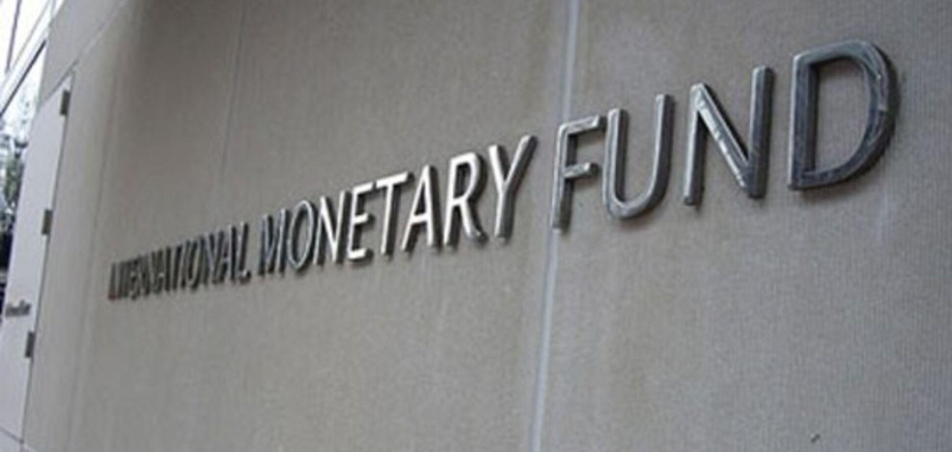 Повышение цен на газ в 6 раз, пенсионный возраст до 65, сокращение 230 тыс. бюджетников - меморандум МВФ