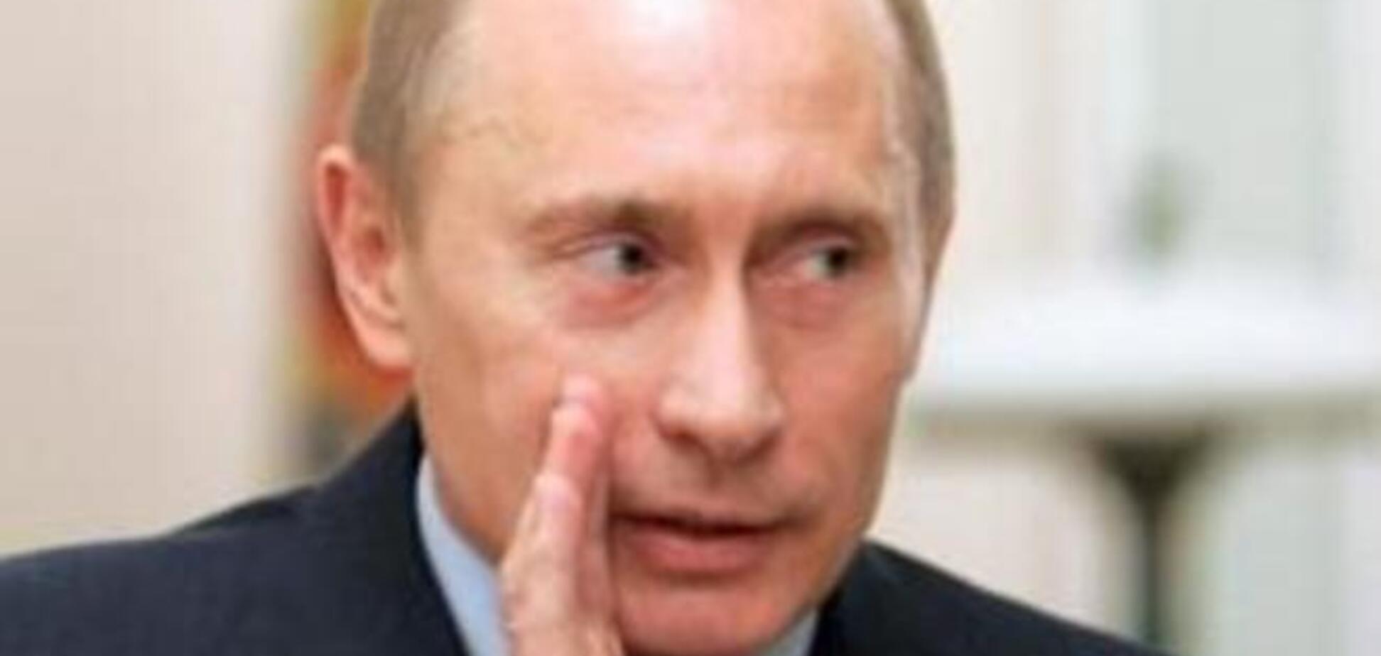 В России в продажу поступил шоколад, обертку для которого придумал '60-летний Вова' Путин: фотофакт