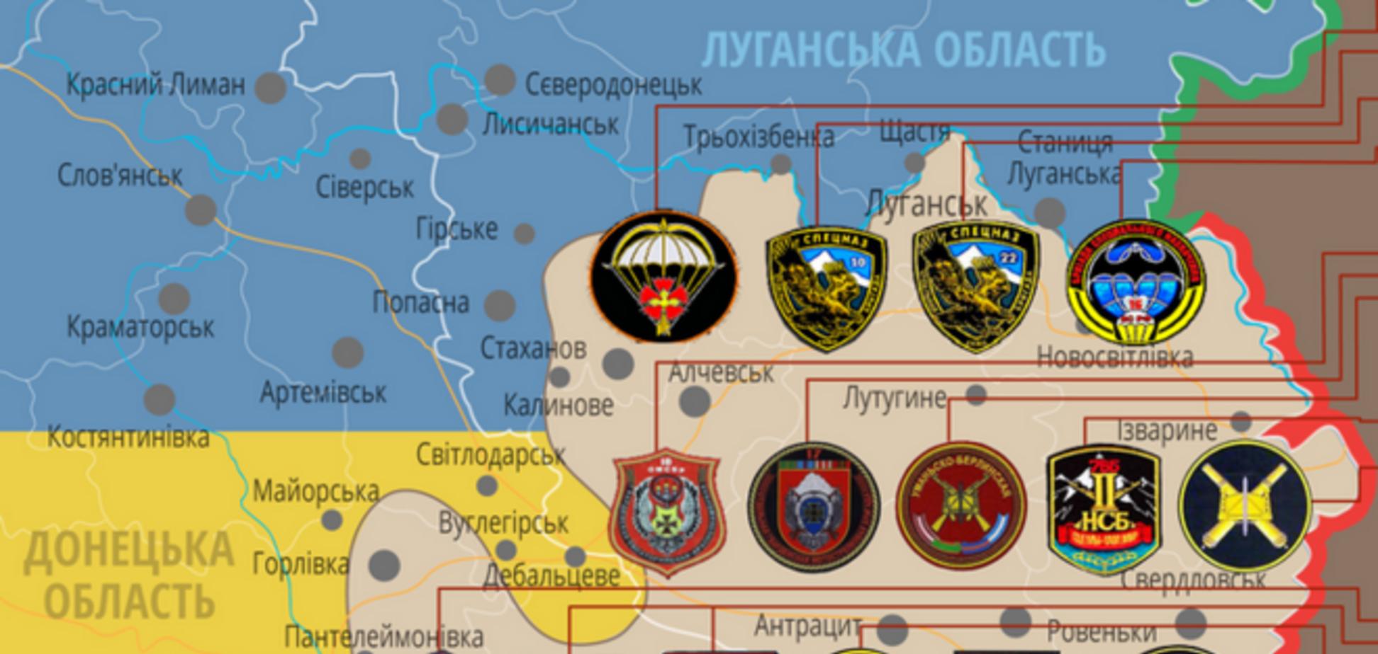 Опубликована детальная карта расположения российских военных частей на Донбассе: инфографика