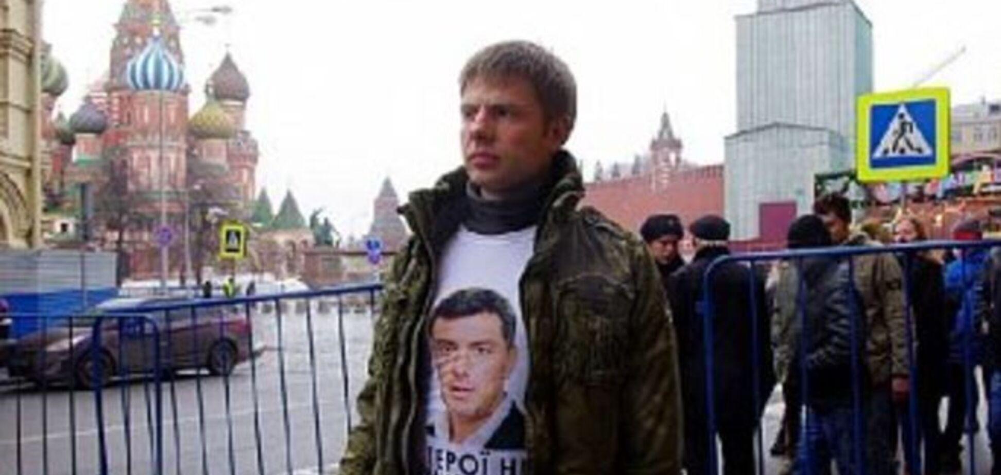 Нардеп Гончаренко вышел на свободу в Москве