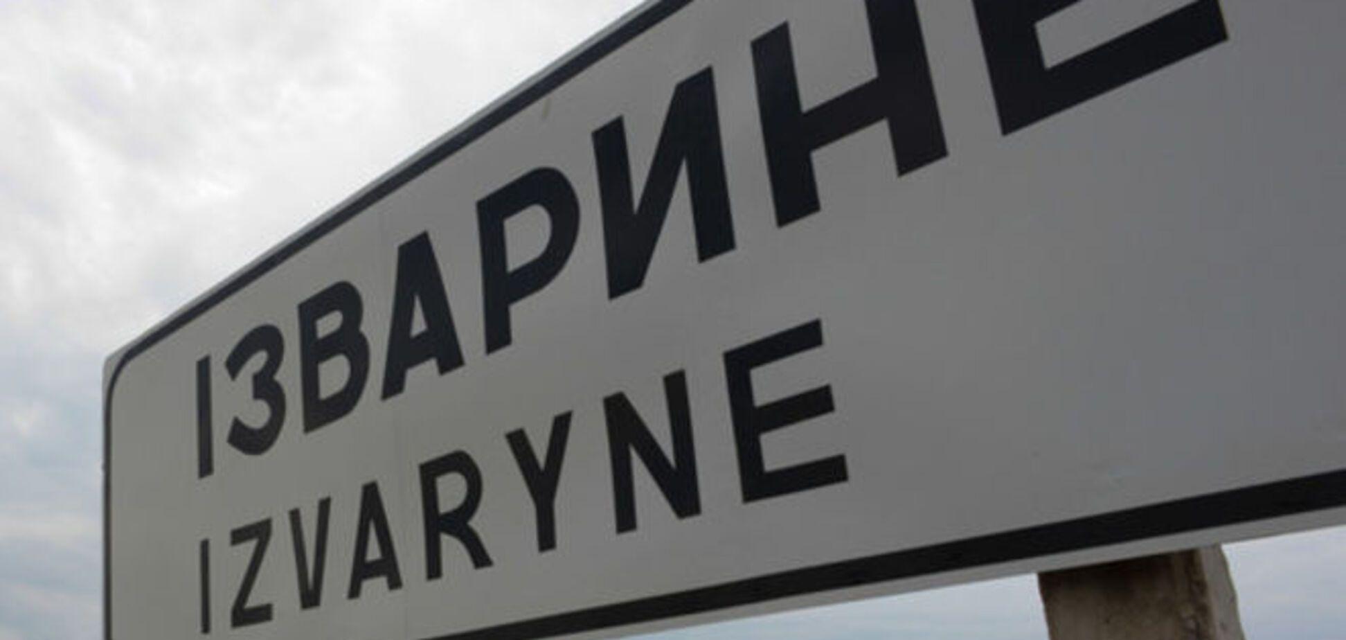В Луганскую область вторглась колонна военной техники из России