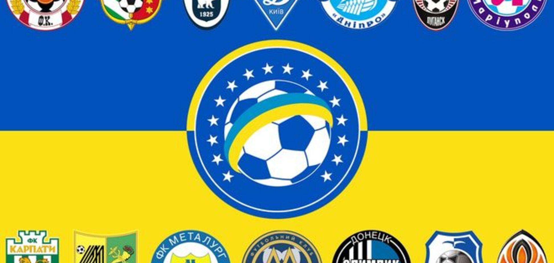 Следующий чемпионат Украины по футболу под угрозой срыва